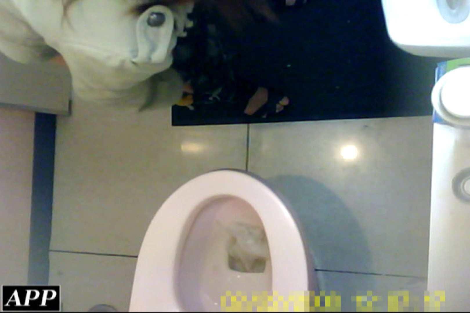 3視点洗面所 vol.128 洗面所はめどり | エロティックなOL  74画像 15