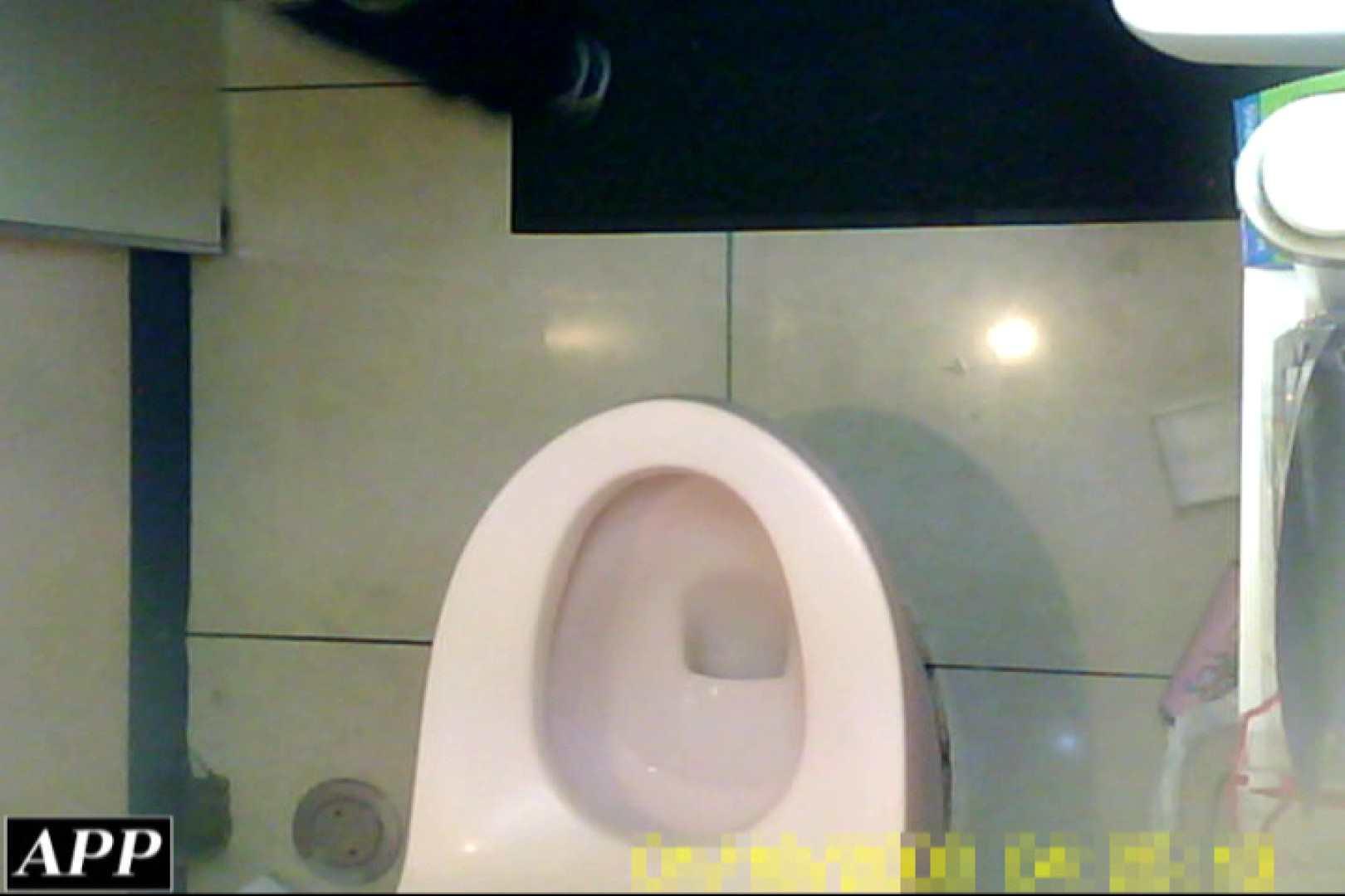 3視点洗面所 vol.128 洗面所はめどり  74画像 54