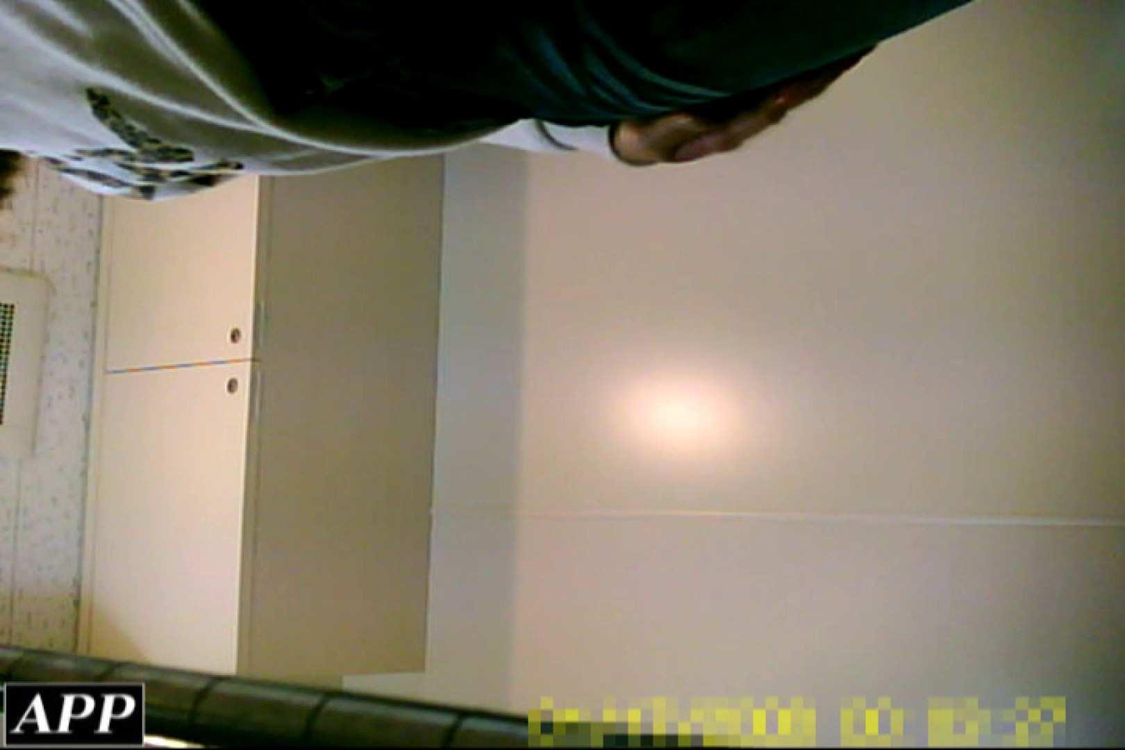 3視点洗面所 vol.131 エロティックなOL | 洗面所はめどり  57画像 11