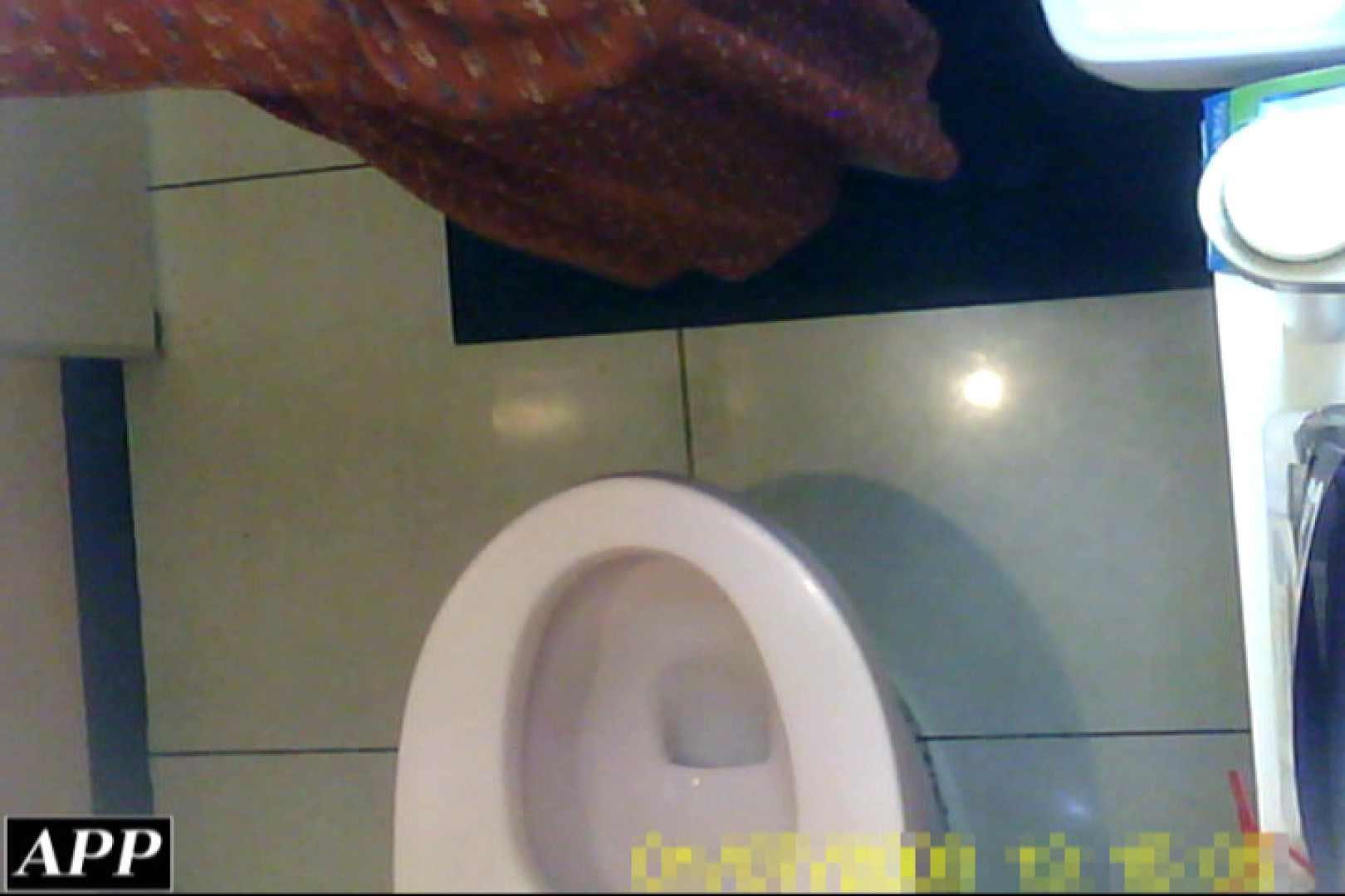3視点洗面所 vol.137 洗面所はめどり  78画像 16