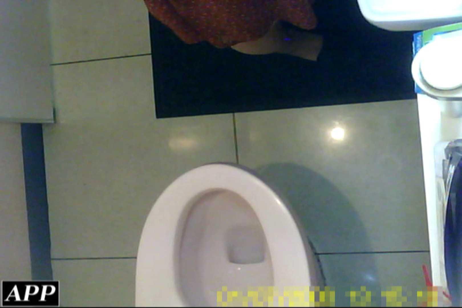 3視点洗面所 vol.137 洗面所はめどり | エロティックなOL  78画像 17