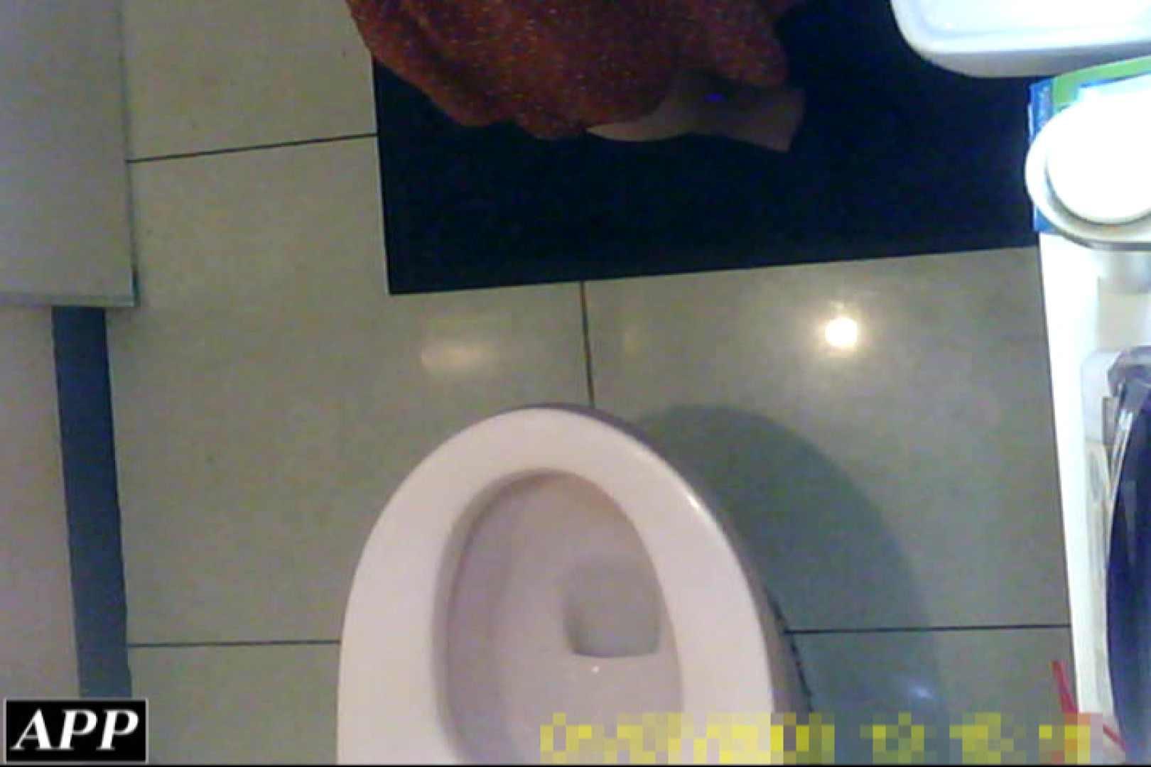 3視点洗面所 vol.137 洗面所はめどり  78画像 18