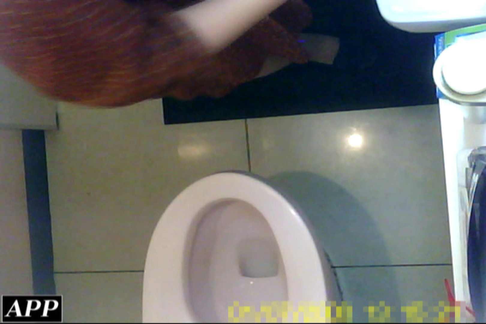 3視点洗面所 vol.137 洗面所はめどり | エロティックなOL  78画像 19