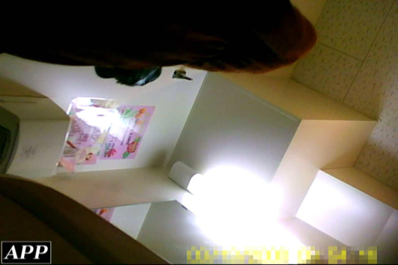 3視点洗面所 vol.137 洗面所はめどり | エロティックなOL  78画像 57