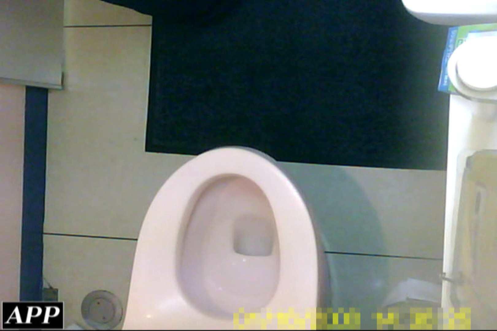 3視点洗面所 vol.143 洗面所はめどり | エロティックなOL  78画像 5