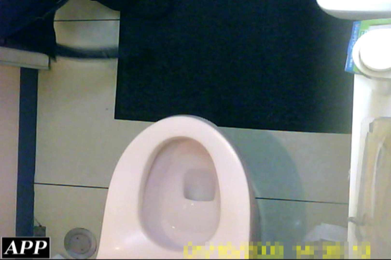 3視点洗面所 vol.143 洗面所はめどり  78画像 14