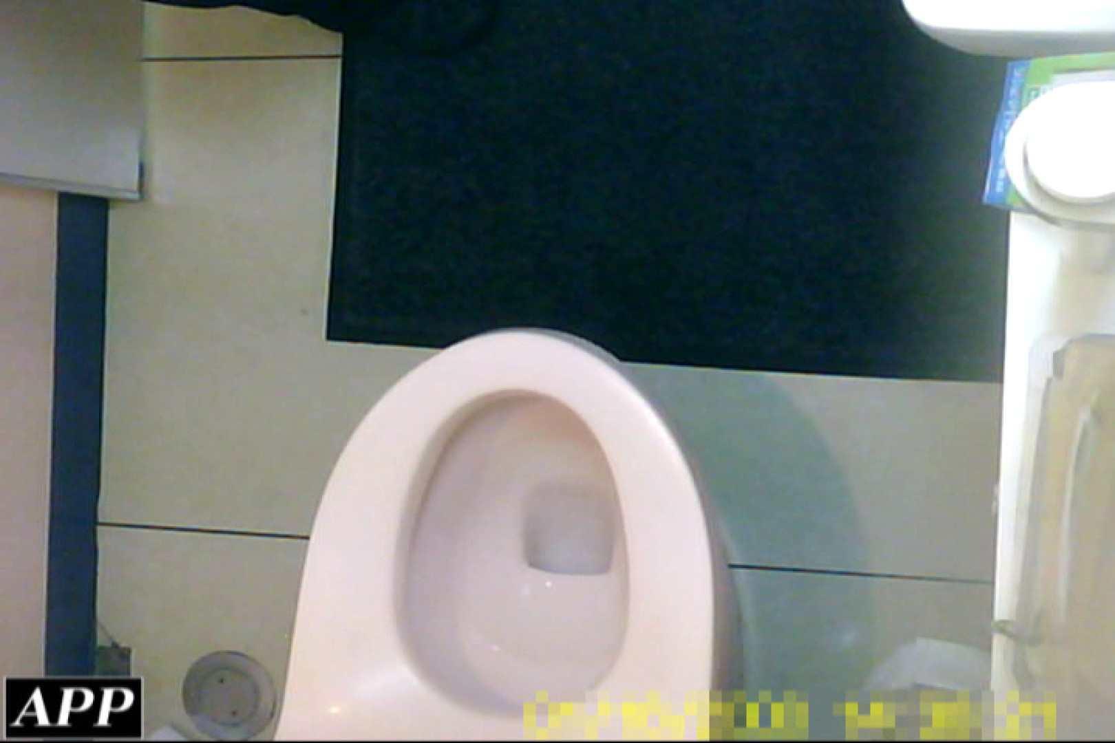 3視点洗面所 vol.143 洗面所はめどり | エロティックなOL  78画像 15