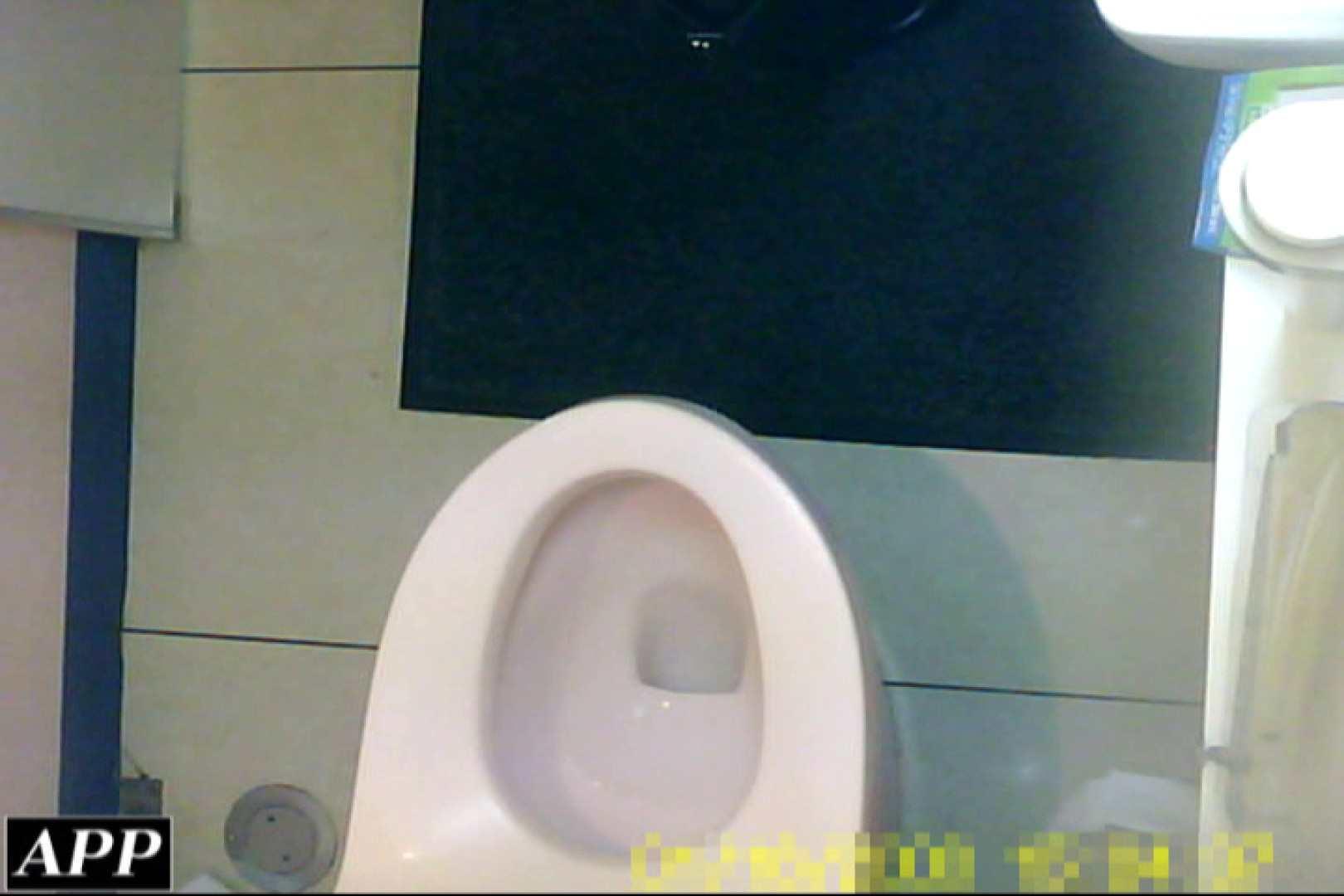 3視点洗面所 vol.144 洗面所はめどり | エロティックなOL  60画像 55
