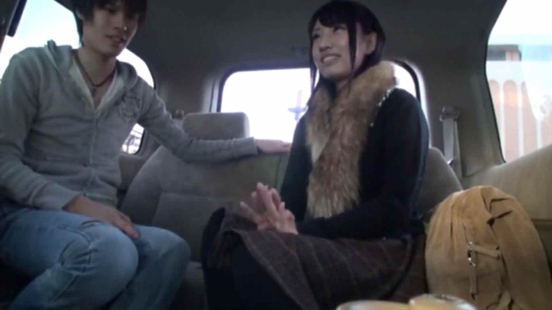 もぎたて旬の果実 Vol.04 エッチなセックス ワレメ無修正動画無料 105画像 29