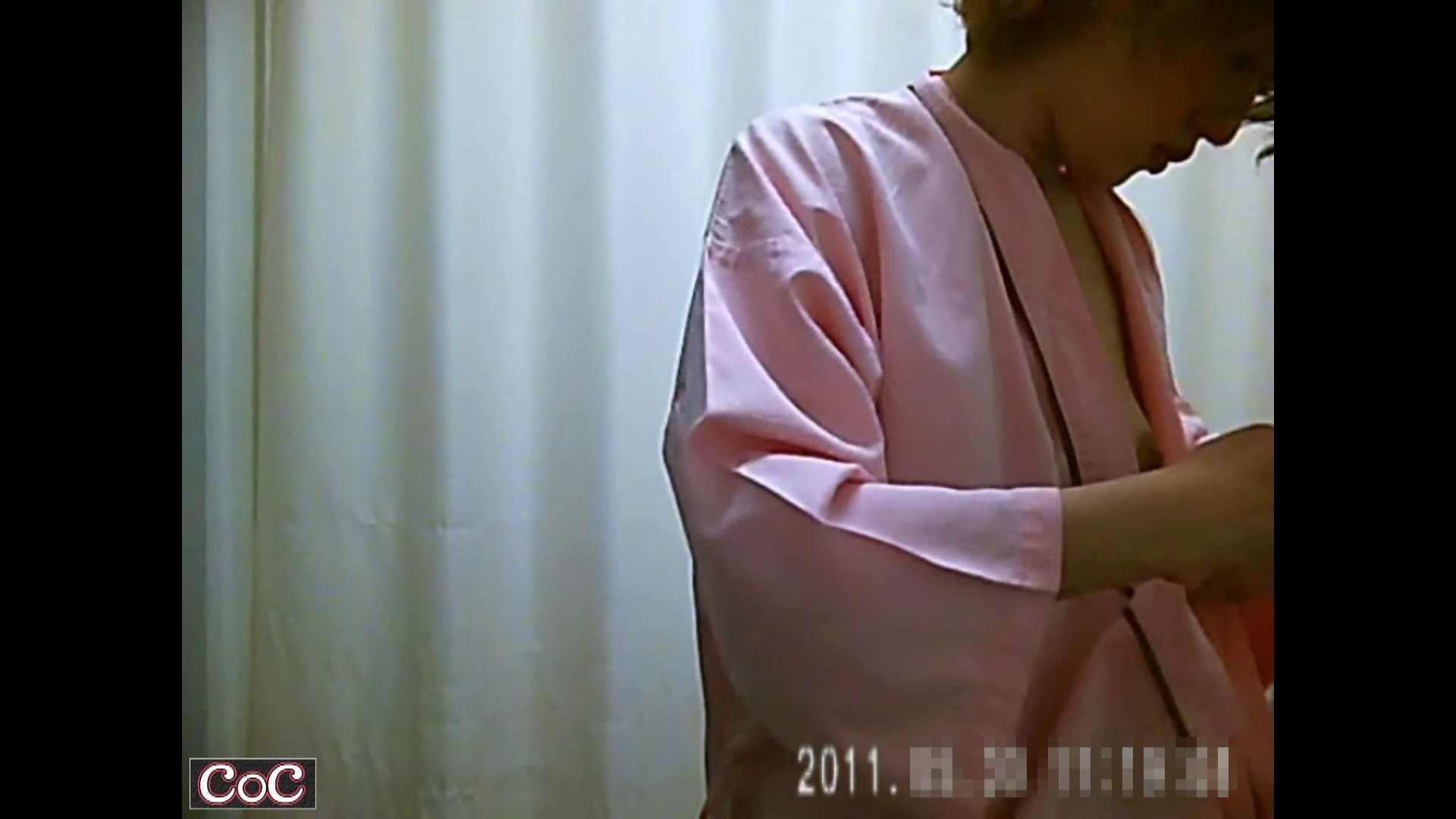 病院おもいっきり着替え! vol.01 盗撮特集 AV動画キャプチャ 80画像 3