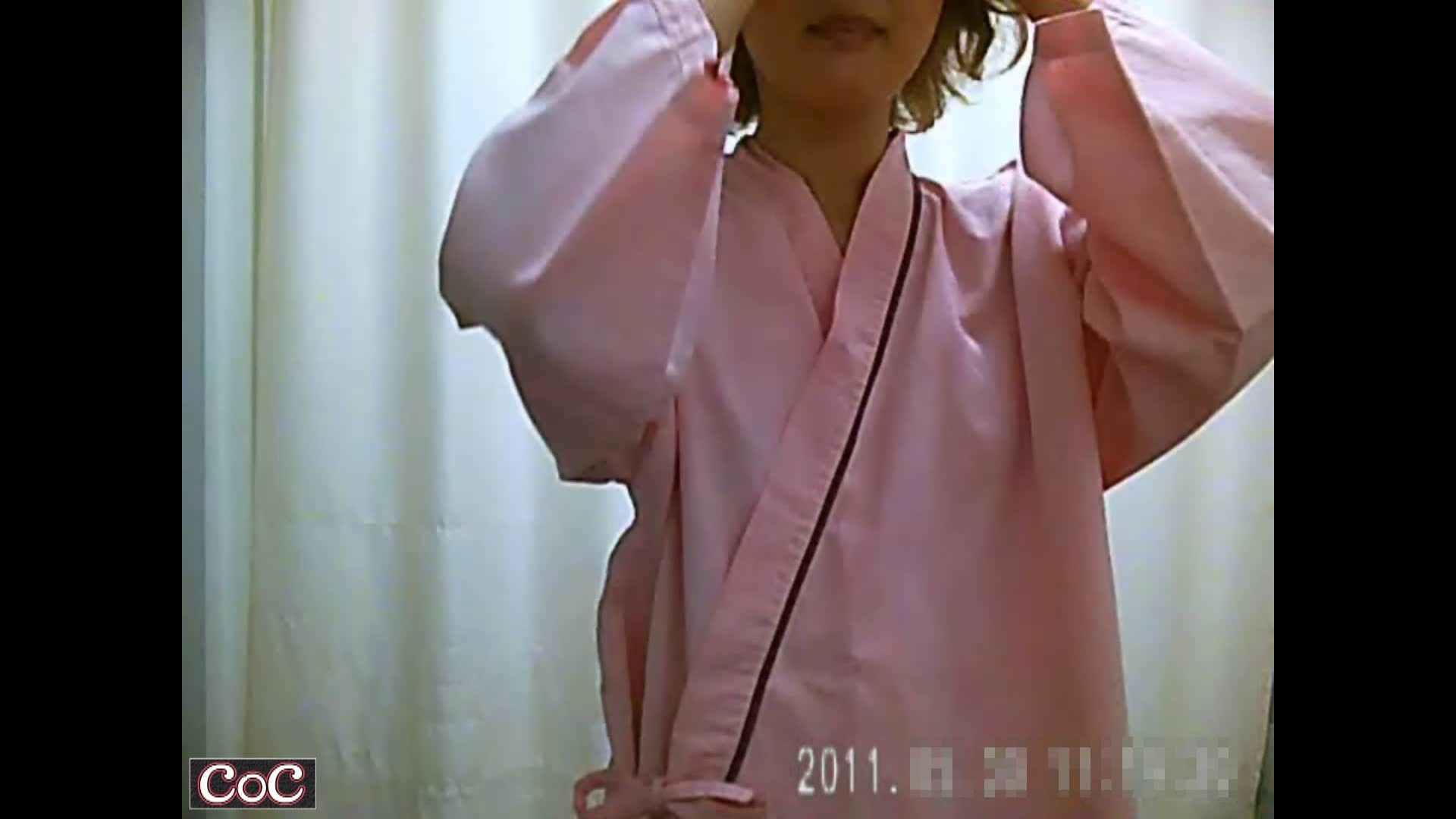 病院おもいっきり着替え! vol.01 巨乳 盗撮画像 80画像 22