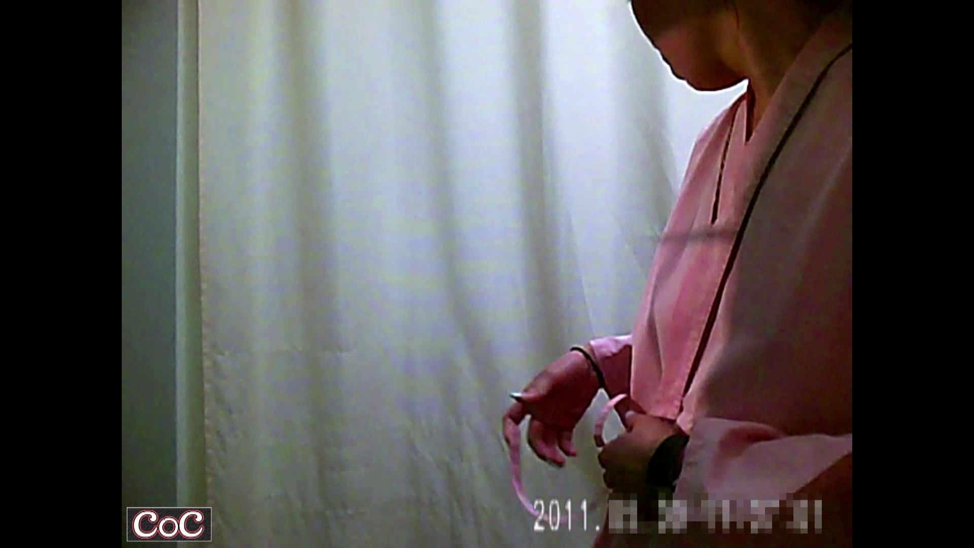 病院おもいっきり着替え! vol.01 エロティックなOL 濡れ場動画紹介 80画像 42