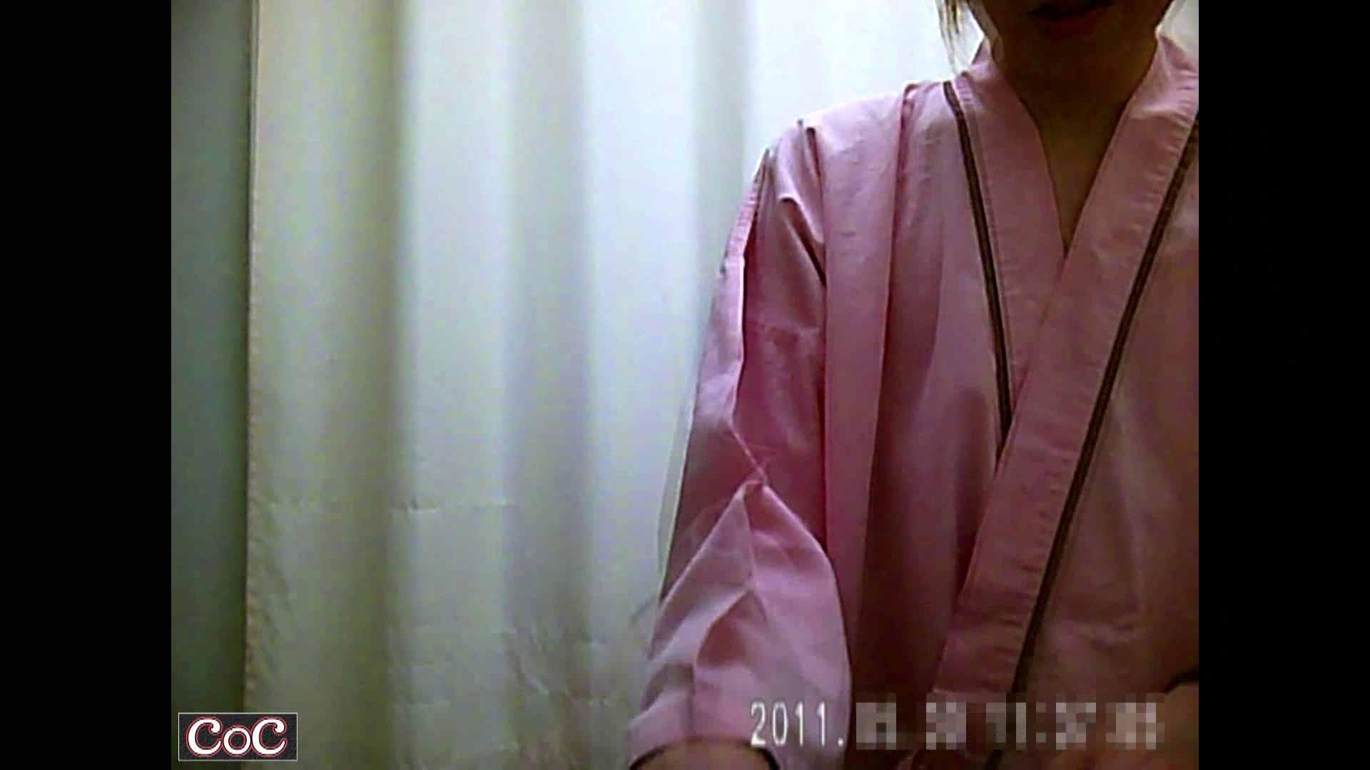 病院おもいっきり着替え! vol.01 盗撮特集 AV動画キャプチャ 80画像 43