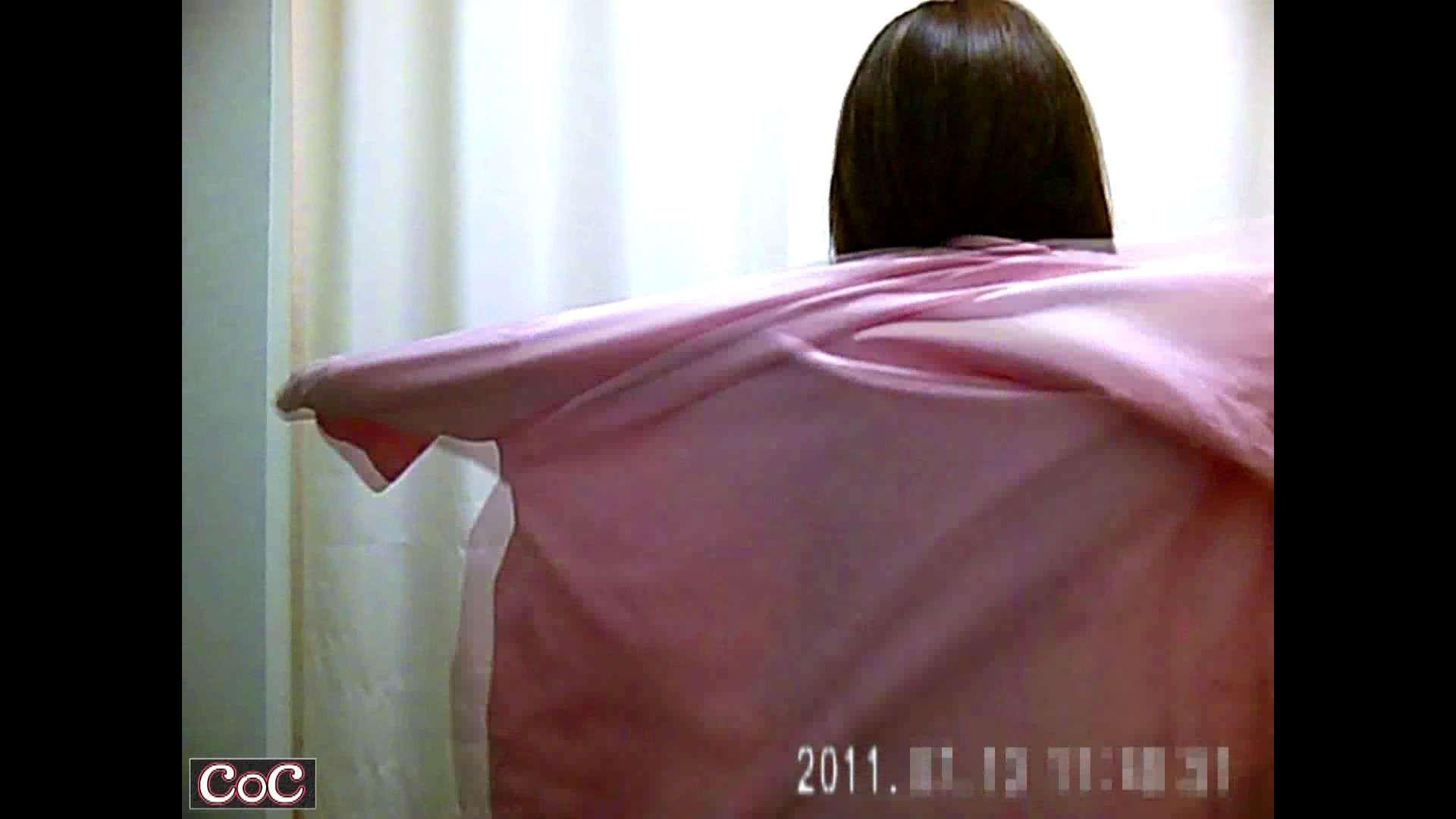 病院おもいっきり着替え! vol.03 おっぱい ぱこり動画紹介 59画像 3