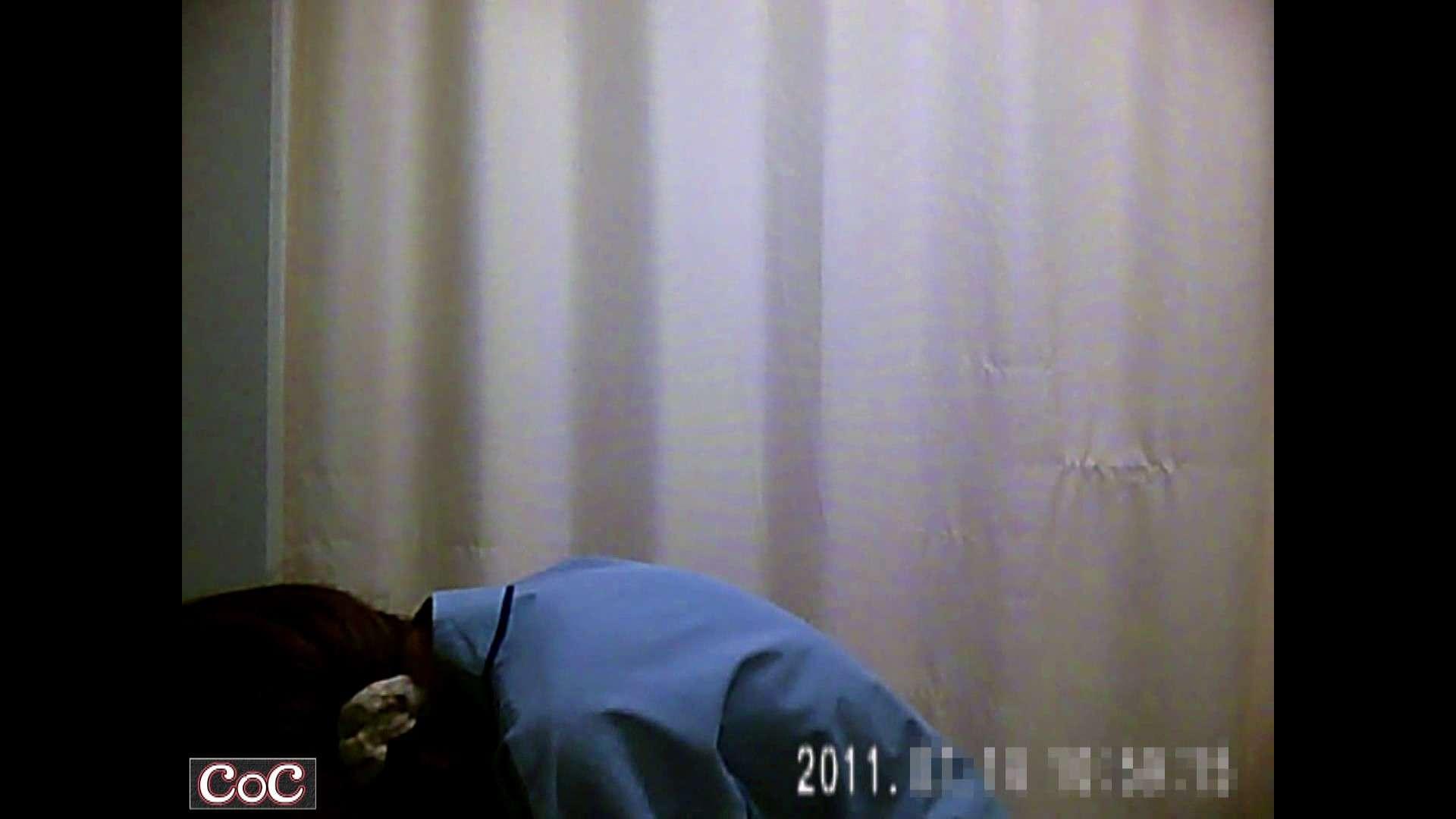 病院おもいっきり着替え! vol.03 貧乳編 セックス無修正動画無料 59画像 31