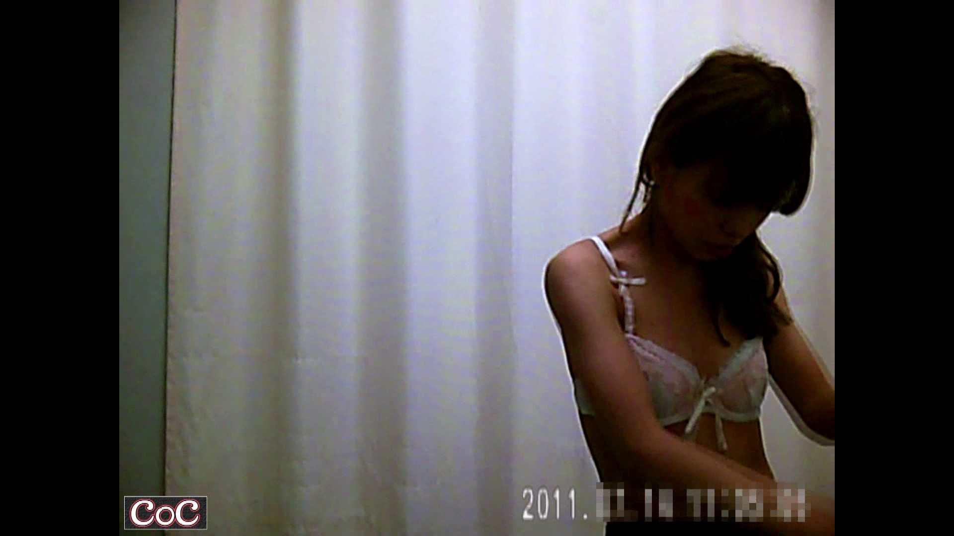 病院おもいっきり着替え! vol.03 貧乳編 セックス無修正動画無料 59画像 39