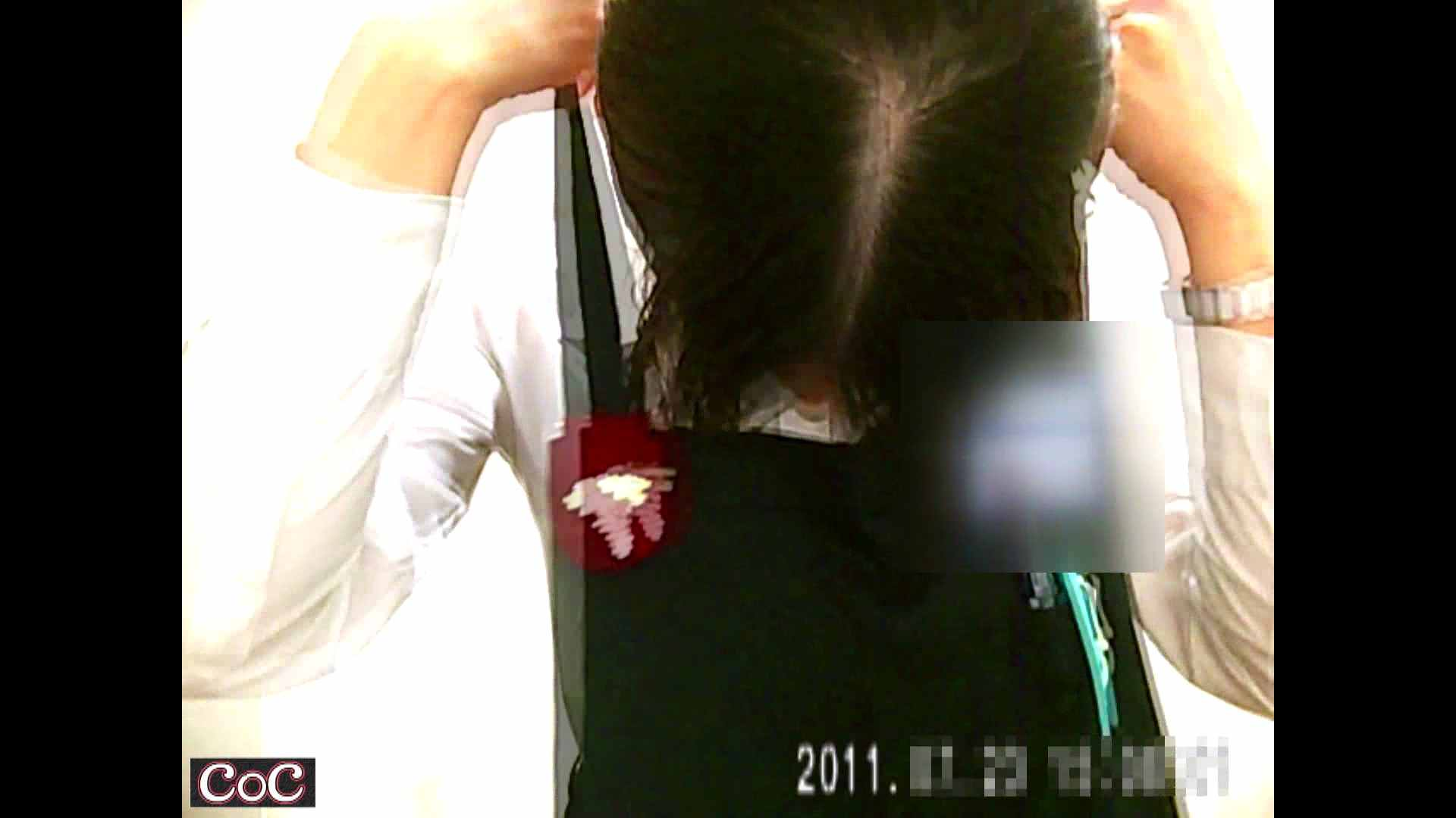 病院おもいっきり着替え! vol.05 貧乳編 われめAV動画紹介 78画像 47