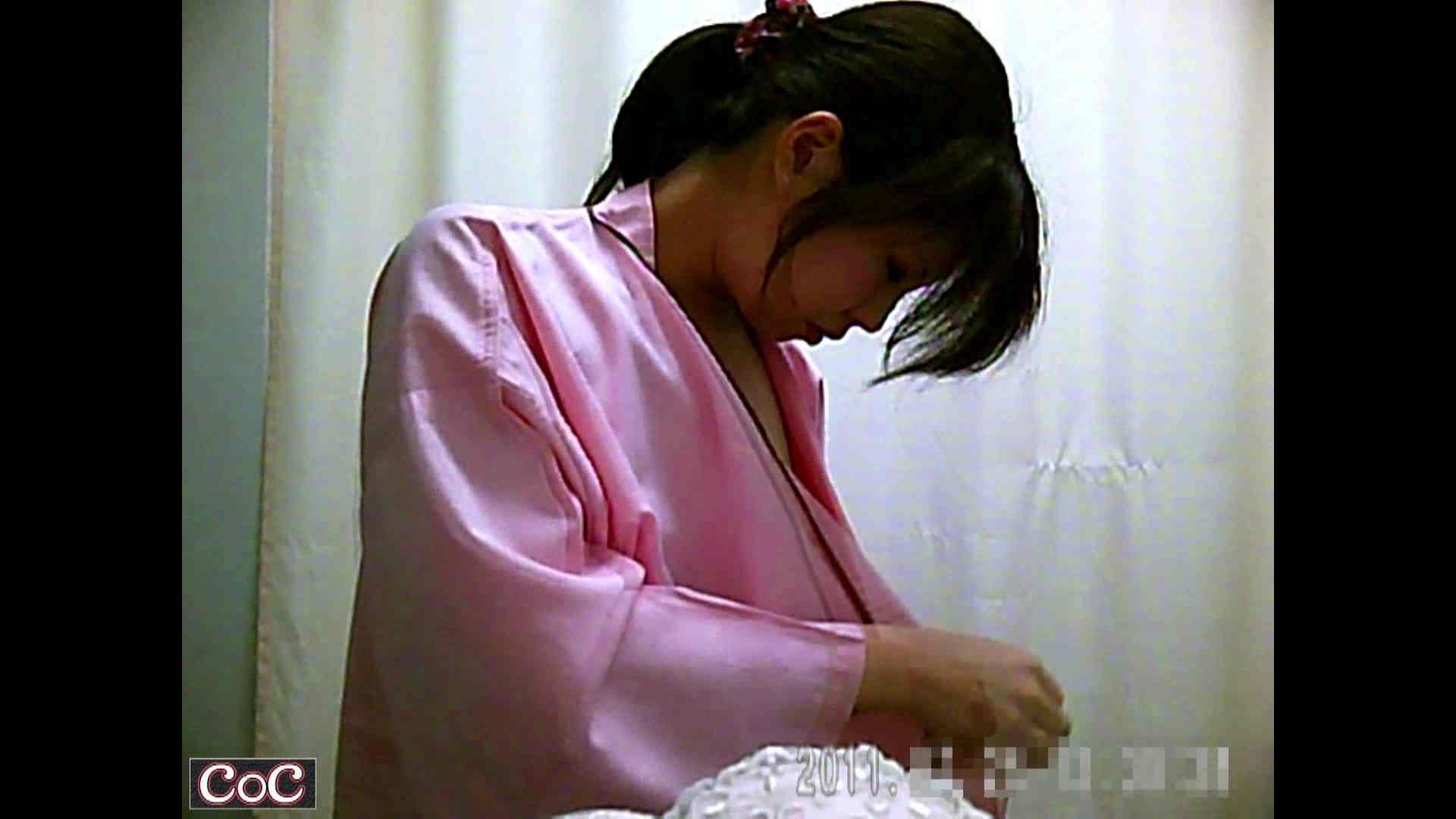 病院おもいっきり着替え! vol.05 巨乳 ワレメ無修正動画無料 78画像 54