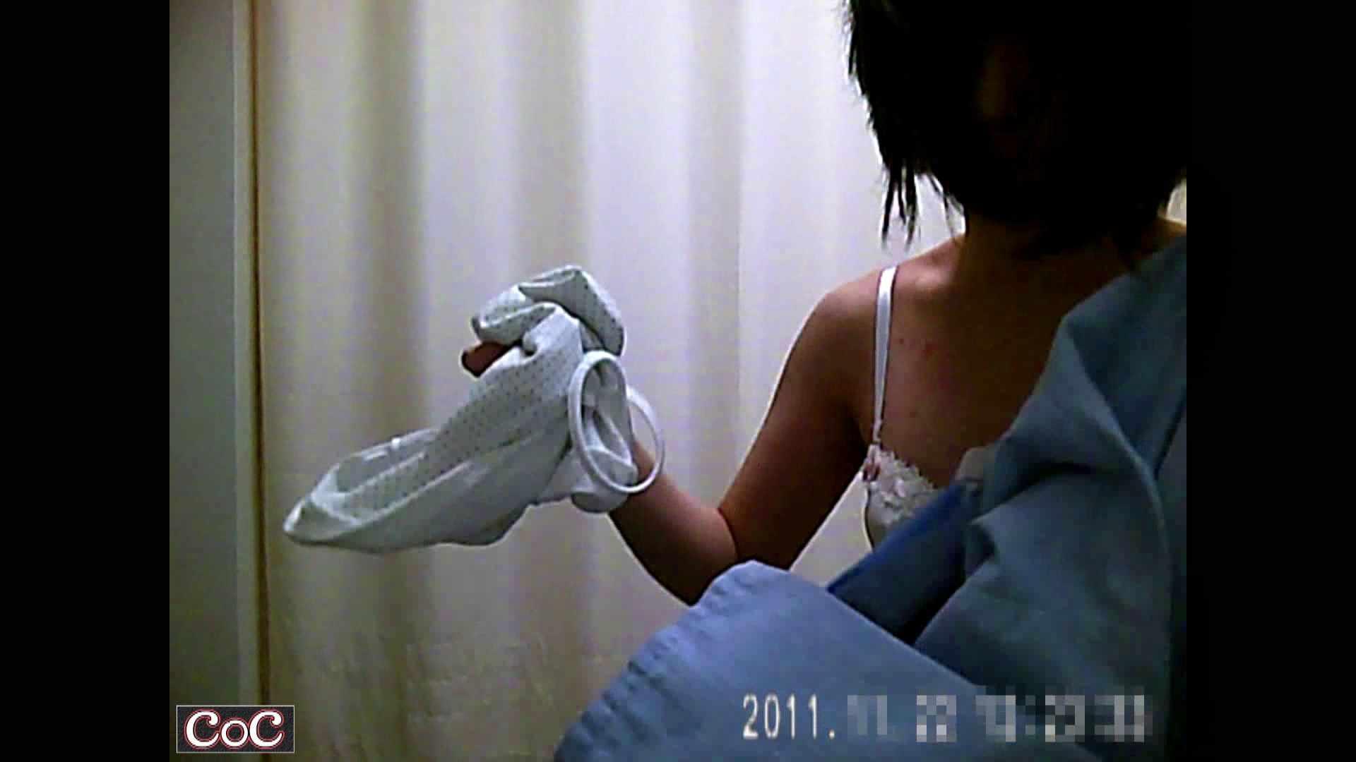 病院おもいっきり着替え! vol.100 巨乳 オマンコ無修正動画無料 72画像 38