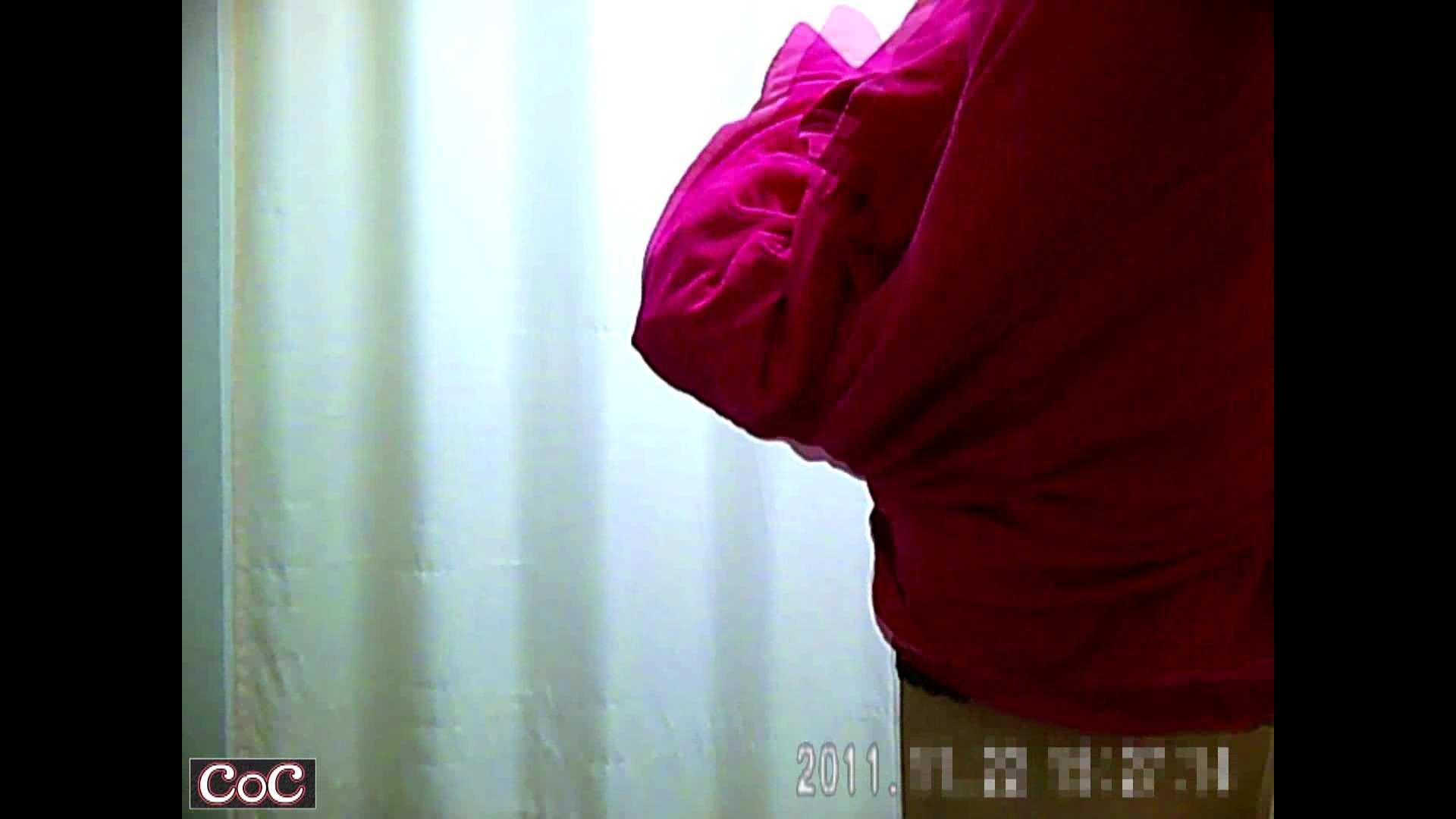 病院おもいっきり着替え! vol.101 貧乳編 ぱこり動画紹介 65画像 23