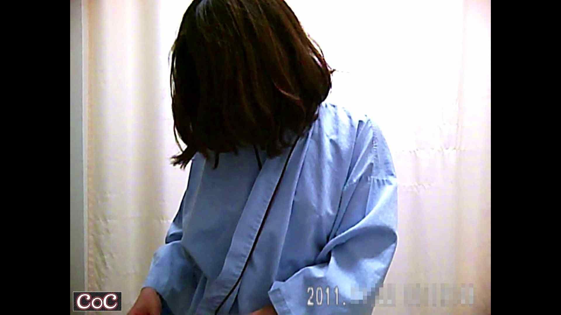 病院おもいっきり着替え! vol.101 盗撮特集 AV無料動画キャプチャ 65画像 34