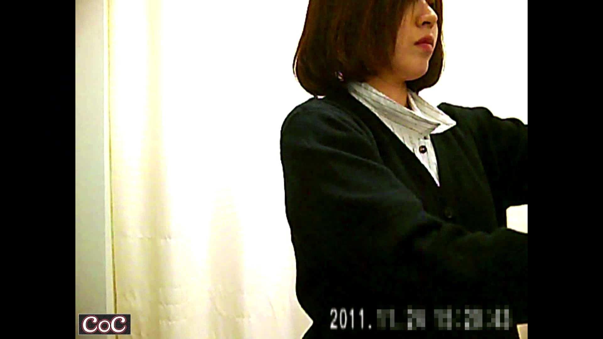 病院おもいっきり着替え! vol.102 エロティックなOL われめAV動画紹介 60画像 58