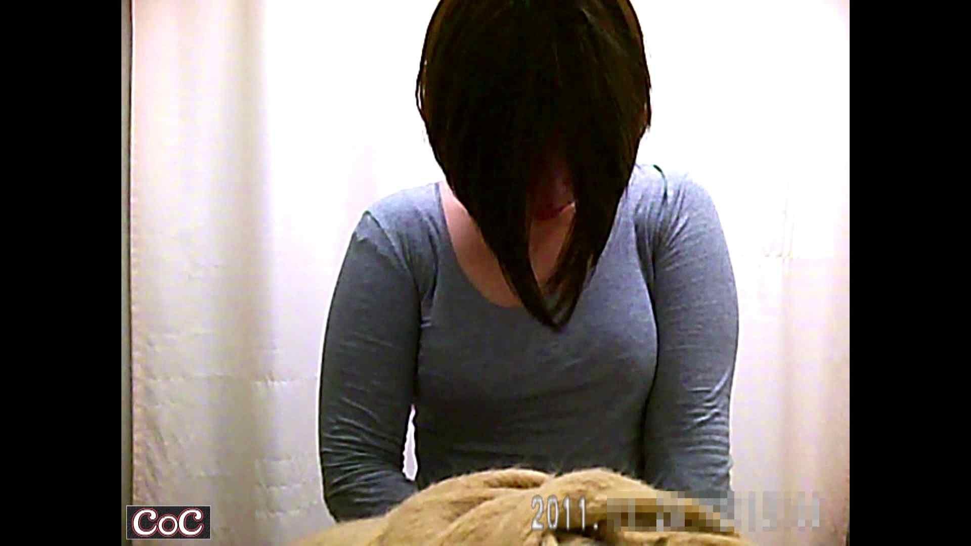 病院おもいっきり着替え! vol.103 貧乳編 オメコ無修正動画無料 79画像 15
