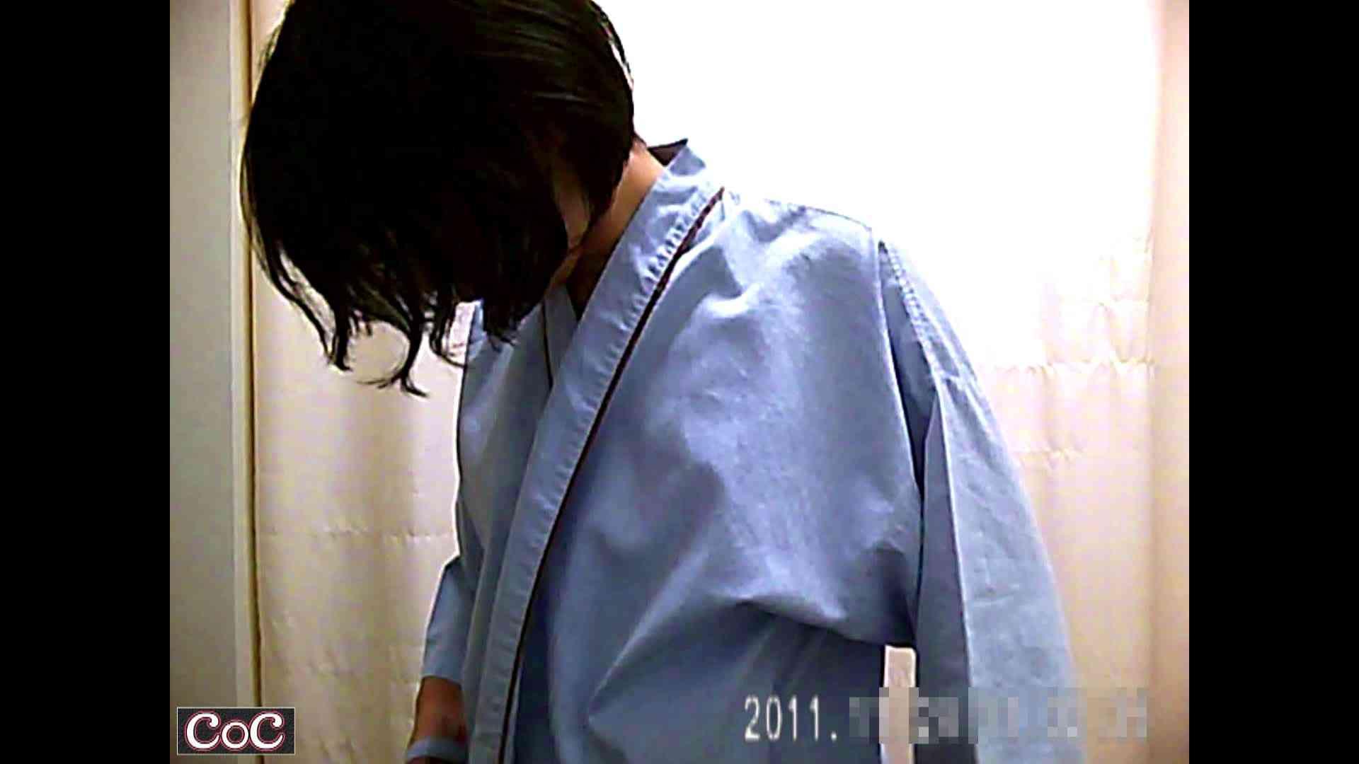 病院おもいっきり着替え! vol.103 貧乳編 オメコ無修正動画無料 79画像 55
