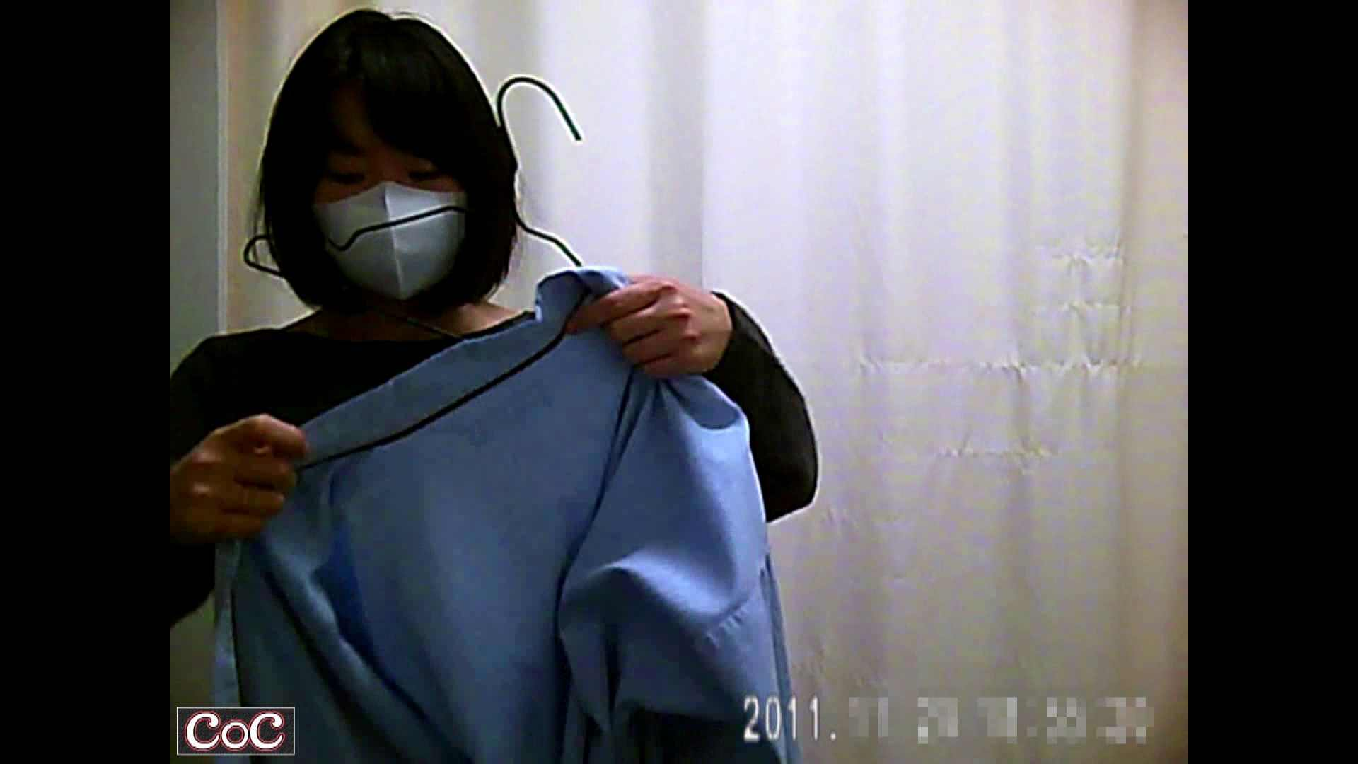 病院おもいっきり着替え! vol.105 エロティックなOL ぱこり動画紹介 64画像 42
