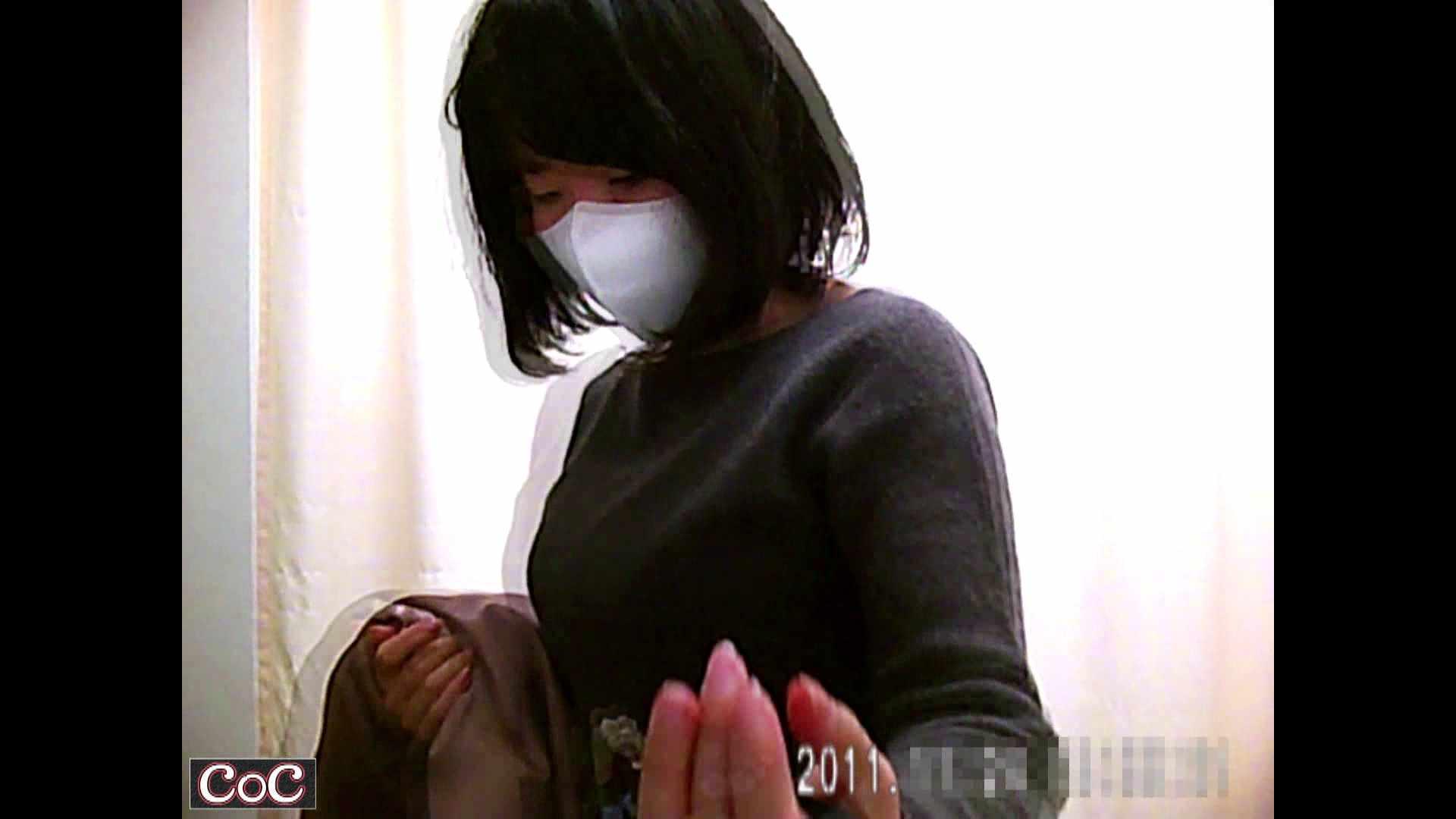 病院おもいっきり着替え! vol.105 盗撮特集 スケベ動画紹介 64画像 43