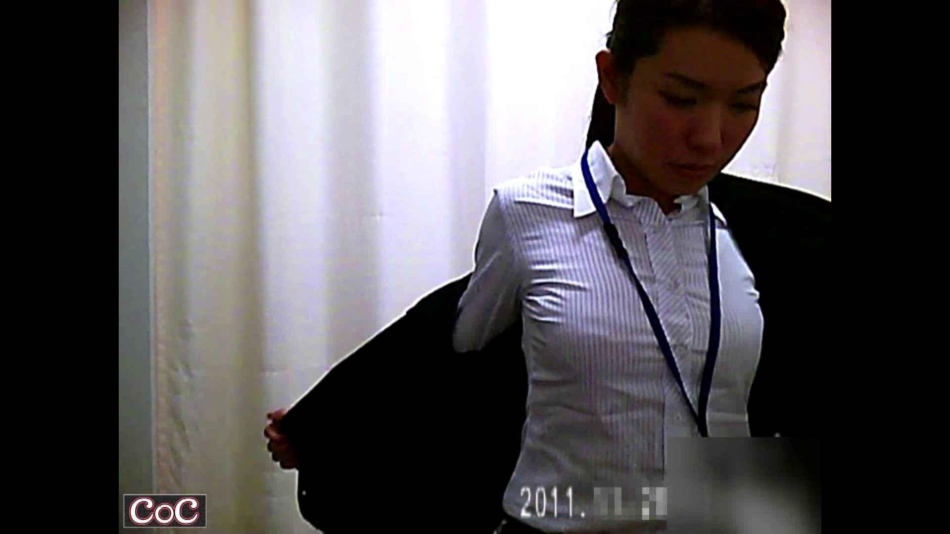 病院おもいっきり着替え! vol.105 乳首 女性器鑑賞 64画像 45