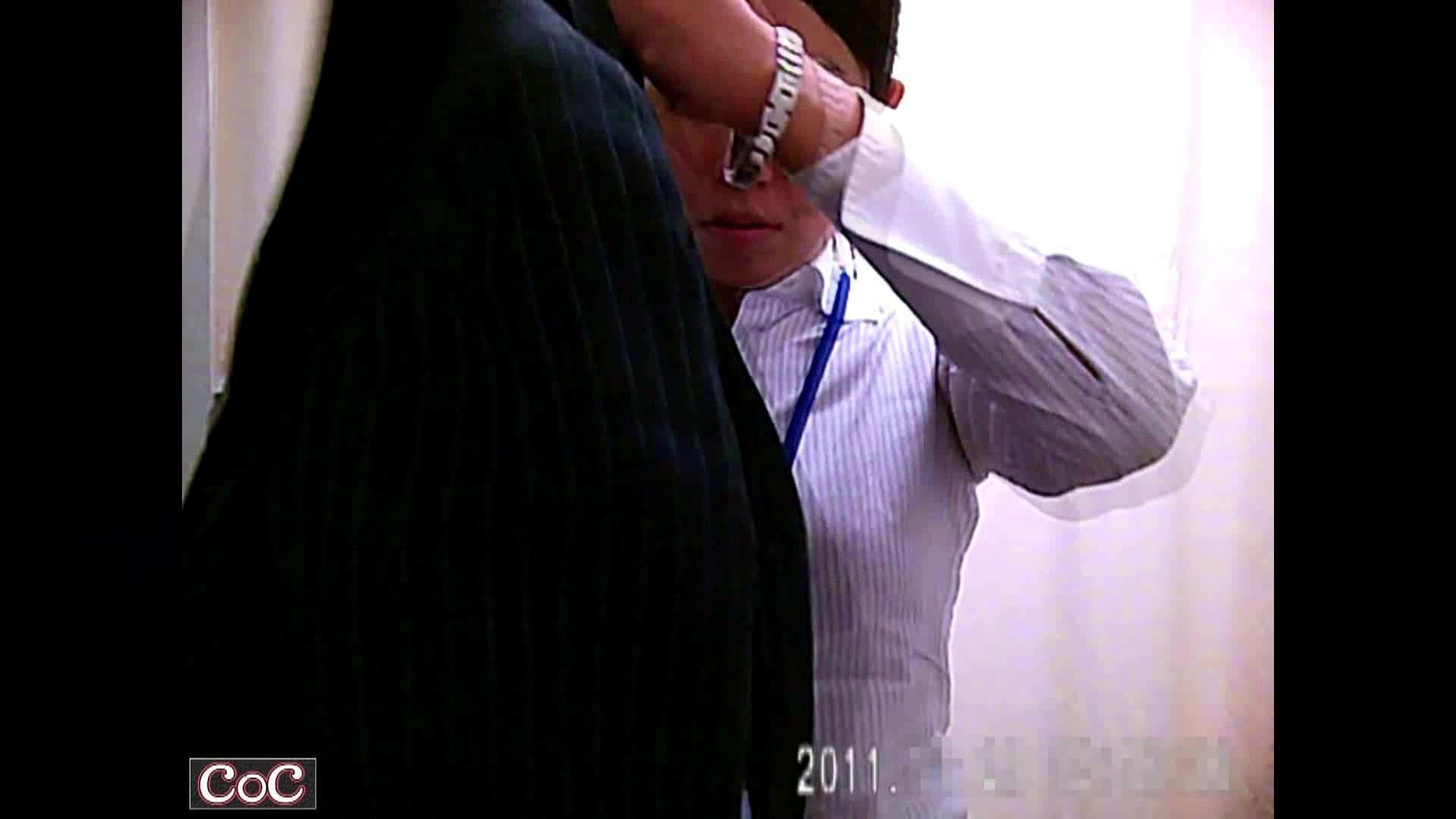病院おもいっきり着替え! vol.105 盗撮特集 スケベ動画紹介 64画像 59