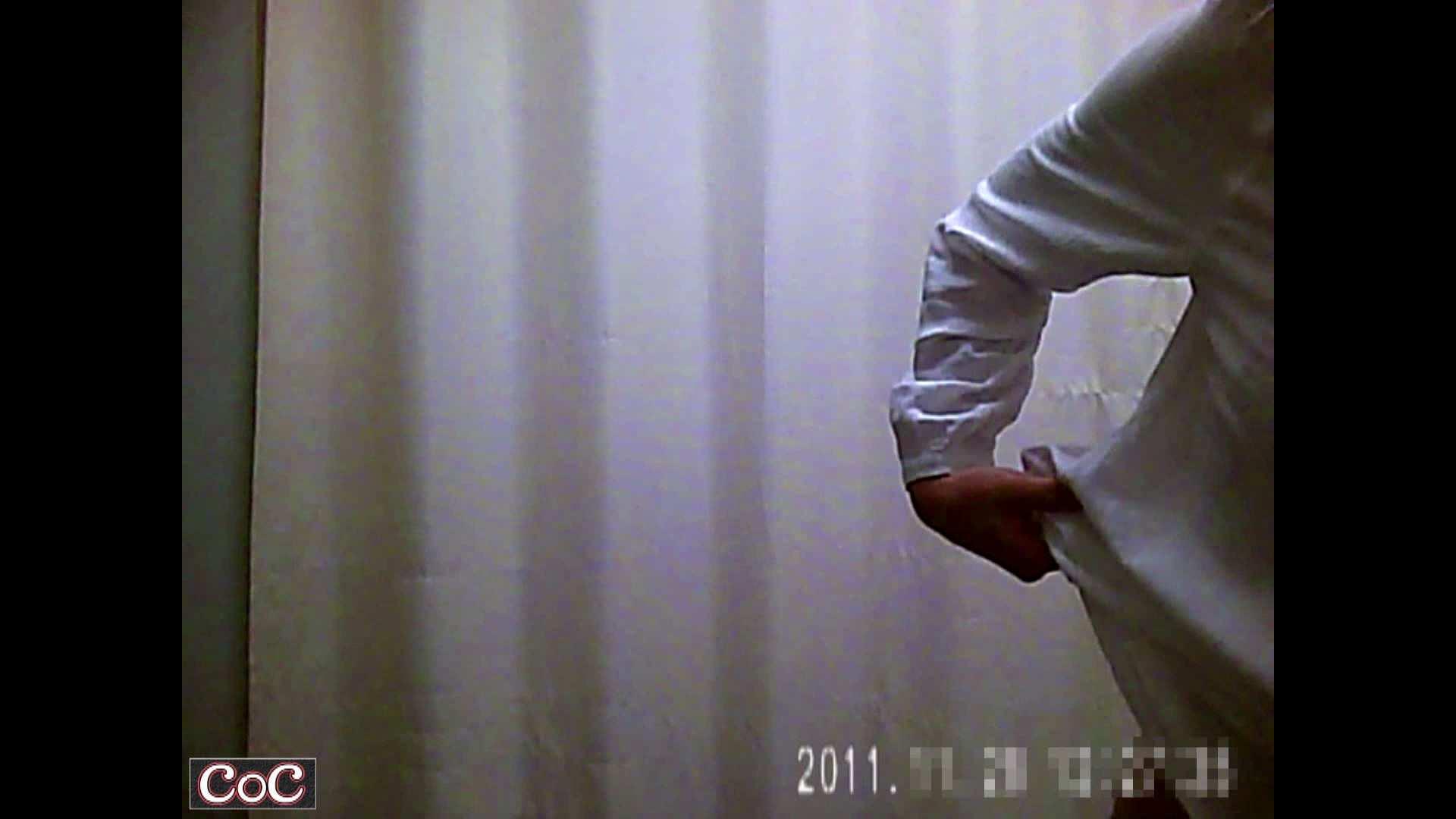 病院おもいっきり着替え! vol.105 乳首 女性器鑑賞 64画像 61