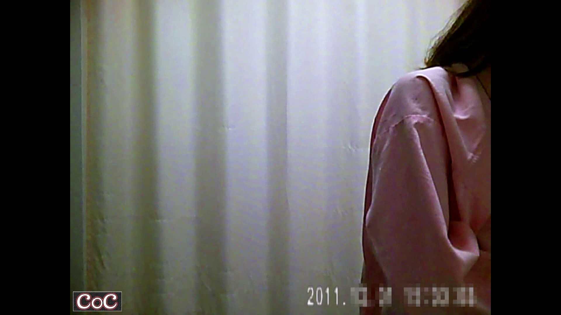 病院おもいっきり着替え! vol.107 おっぱい オマンコ動画キャプチャ 85画像 4