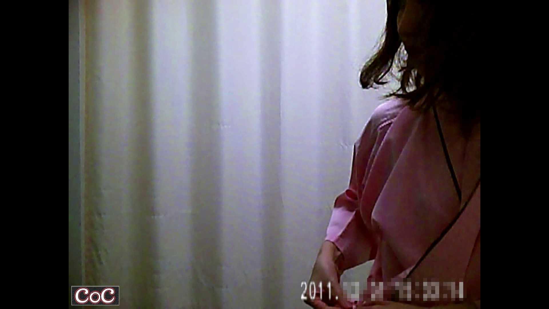 病院おもいっきり着替え! vol.107 巨乳 AV動画キャプチャ 85画像 14