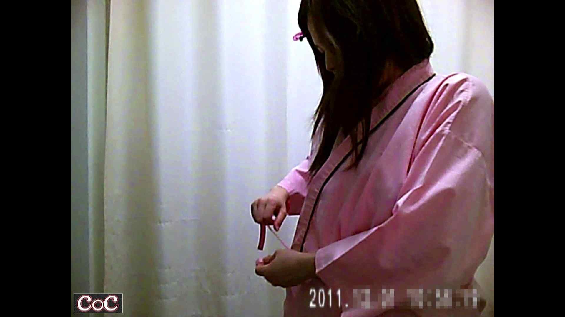 病院おもいっきり着替え! vol.107 貧乳編 女性器鑑賞 85画像 39