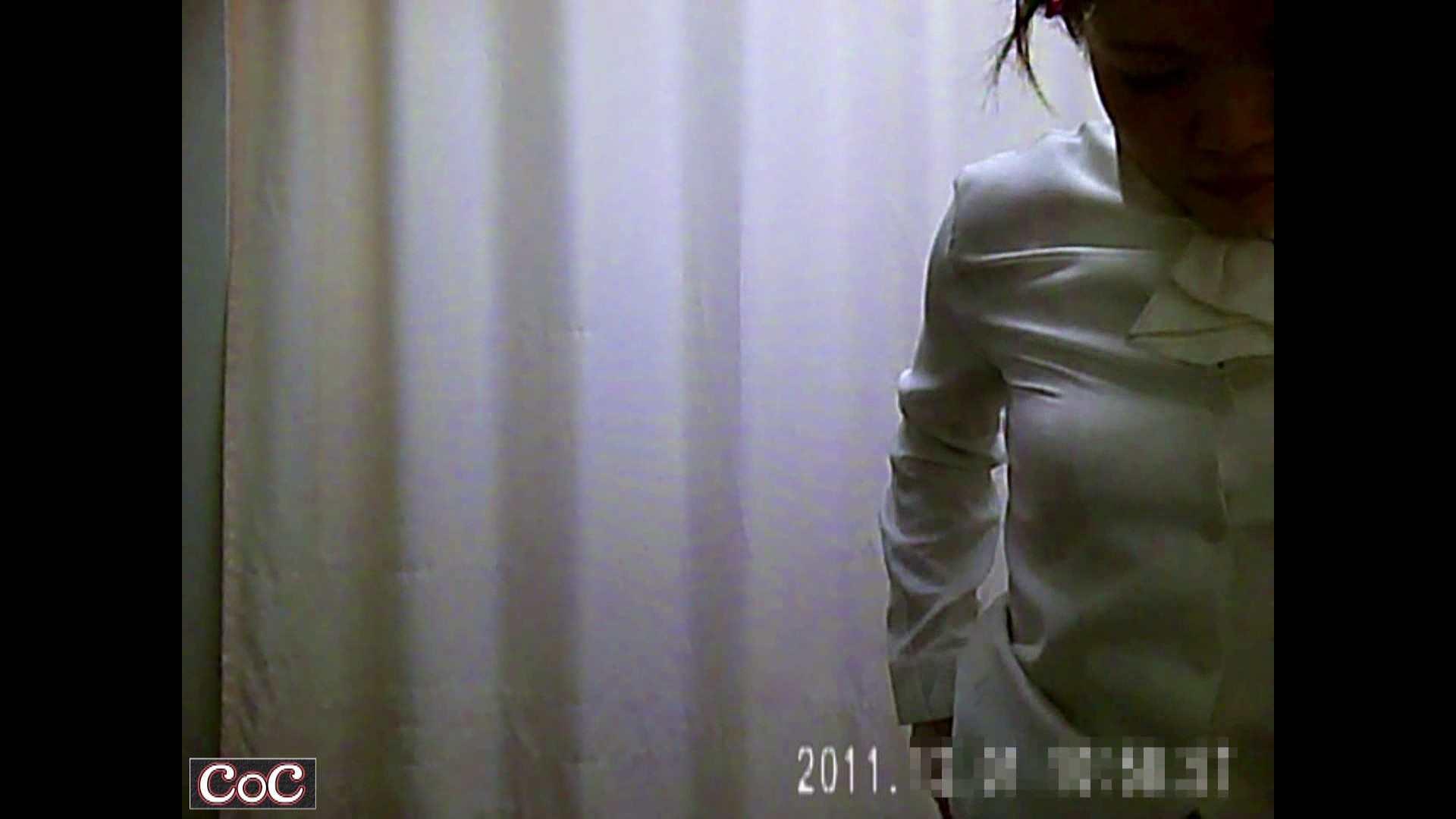 病院おもいっきり着替え! vol.107 おっぱい オマンコ動画キャプチャ 85画像 52