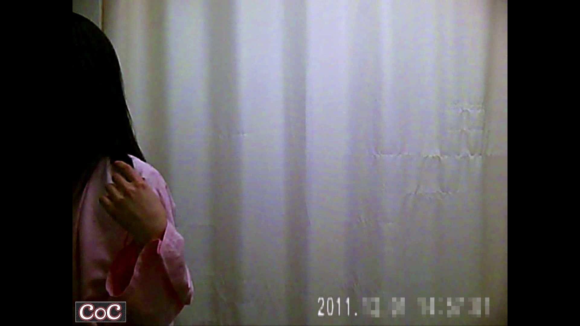 病院おもいっきり着替え! vol.107 乳首 のぞき動画キャプチャ 85画像 69