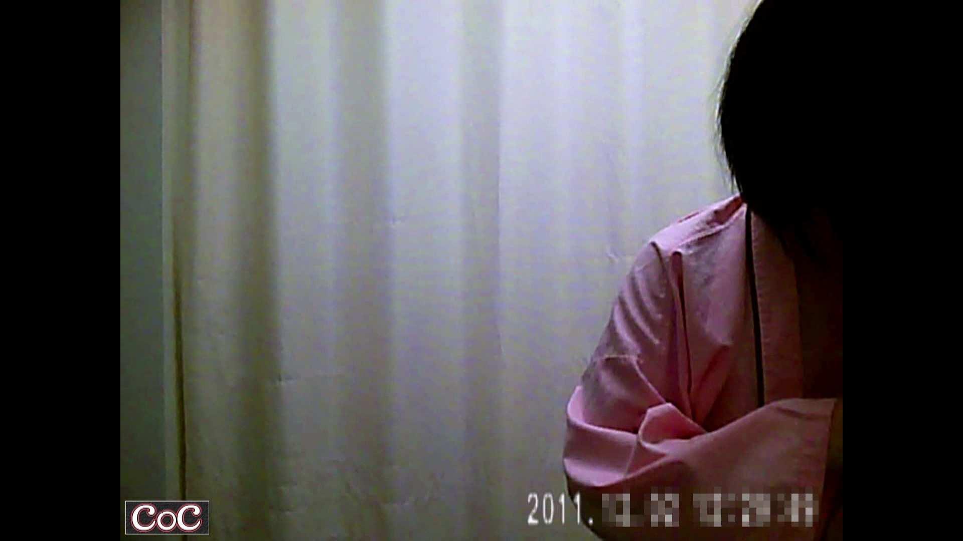 病院おもいっきり着替え! vol.109 貧乳編 オマンコ無修正動画無料 61画像 31