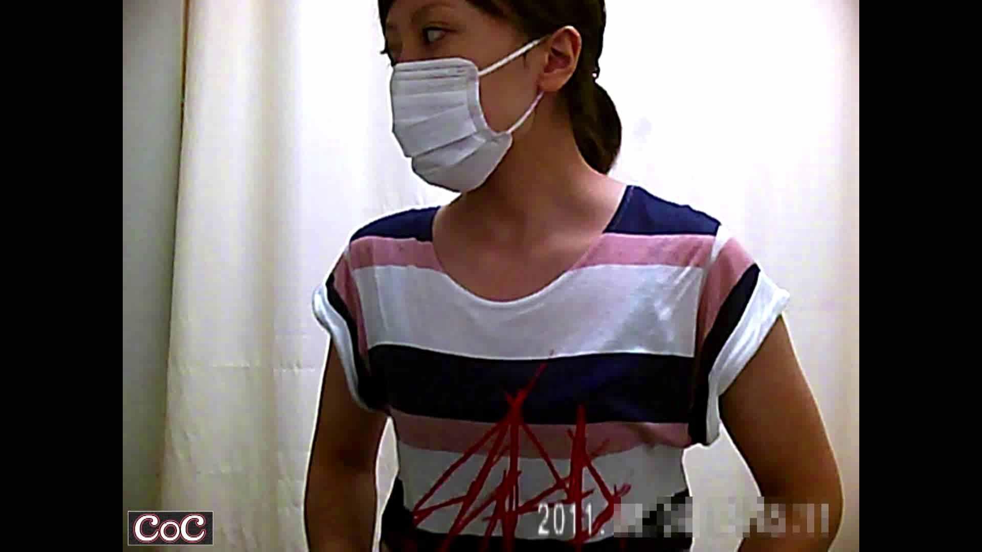 病院おもいっきり着替え! vol.10 巨乳 AV無料 74画像 6