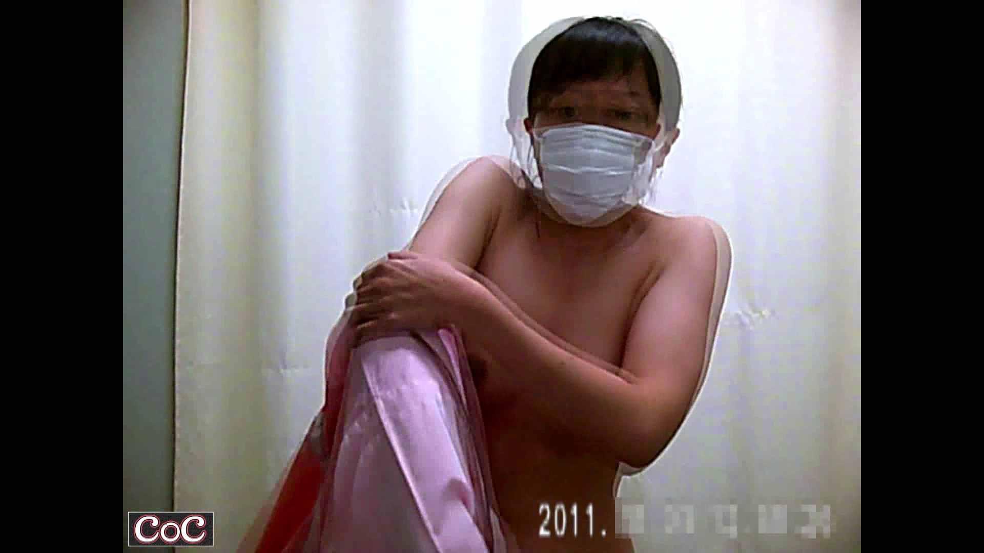 病院おもいっきり着替え! vol.10 エロティックなOL AV無料動画キャプチャ 74画像 10