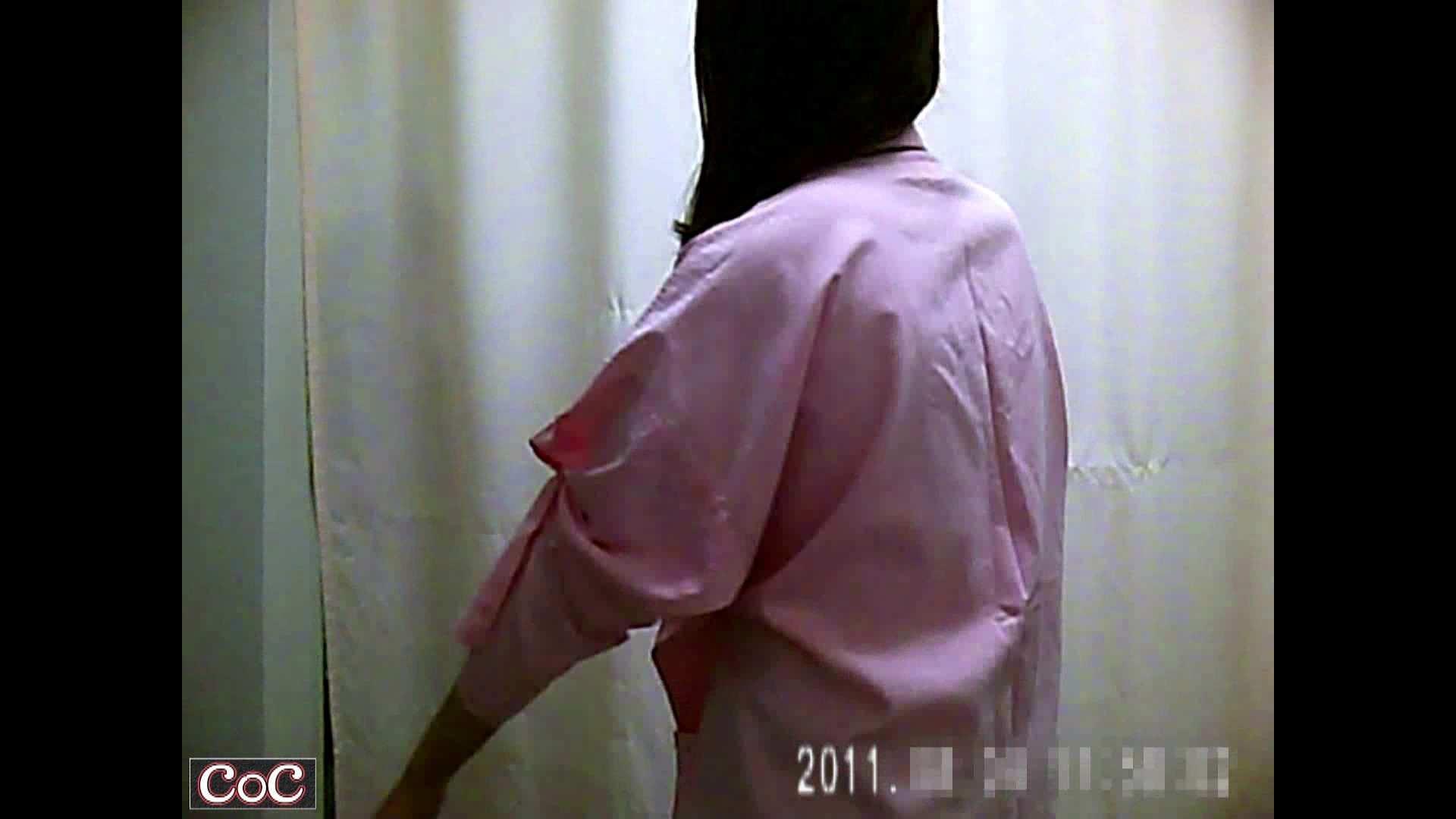 病院おもいっきり着替え! vol.10 エロティックなOL AV無料動画キャプチャ 74画像 42
