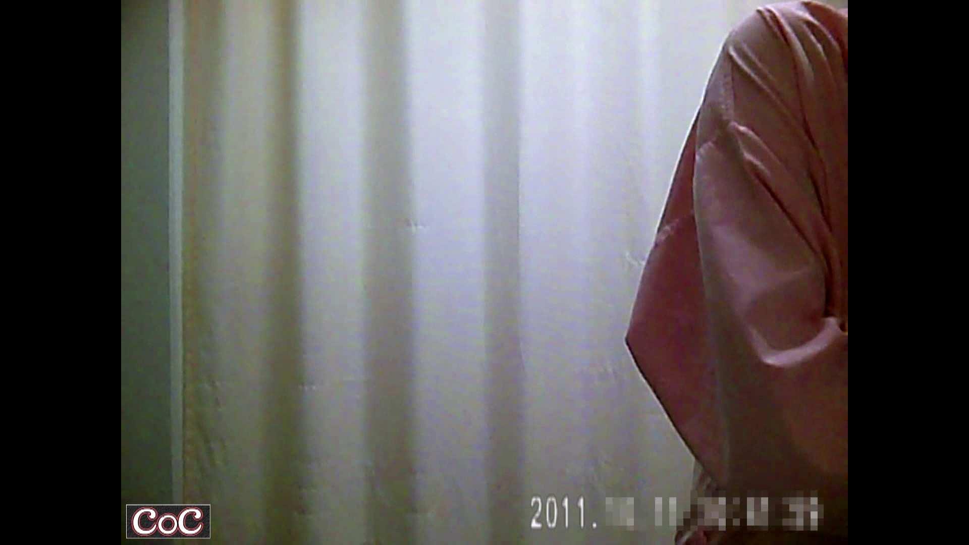 病院おもいっきり着替え! vol.120 エロティックなOL おまんこ無修正動画無料 105画像 10
