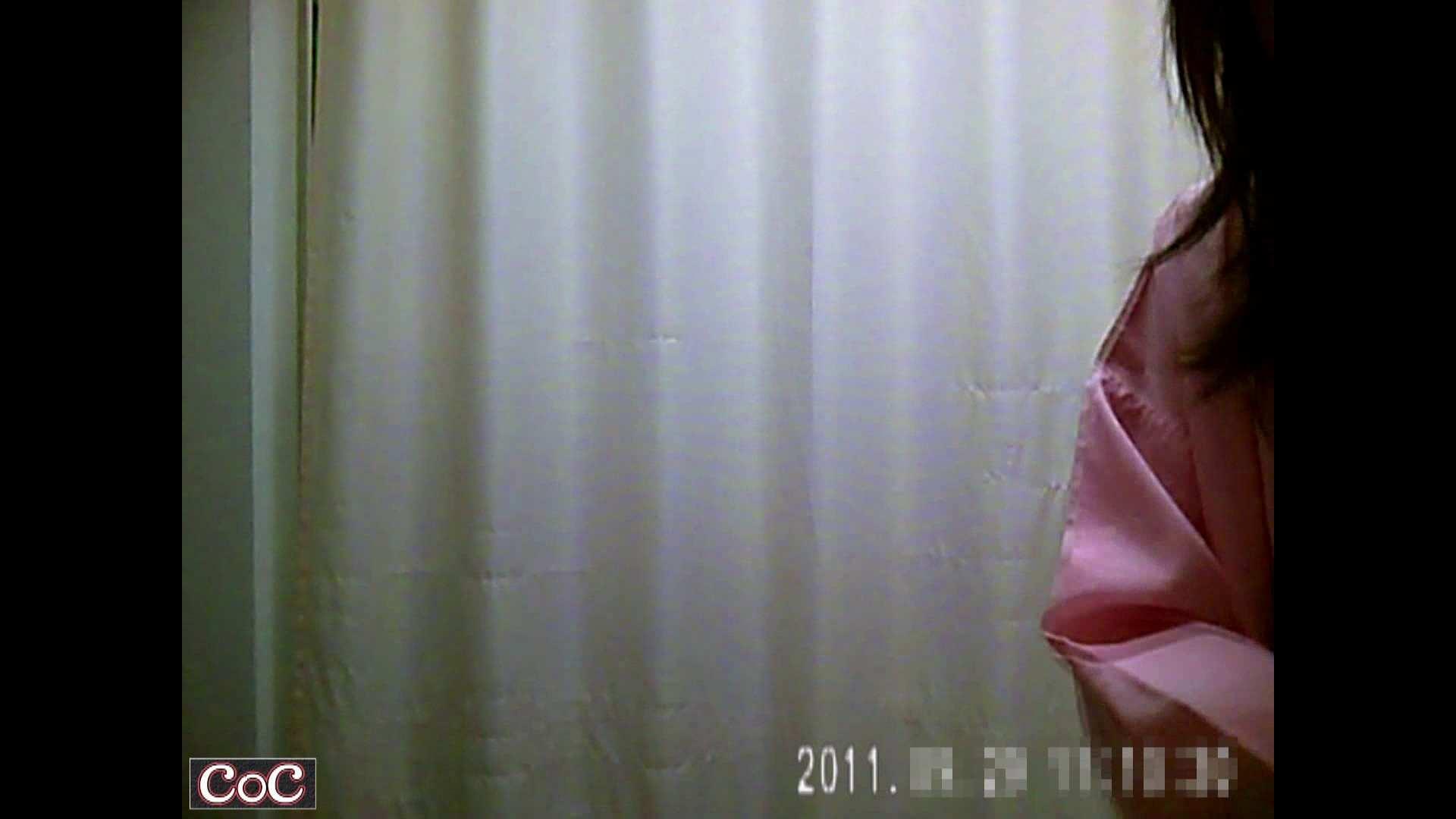 病院おもいっきり着替え! vol.120 貧乳編 セックス画像 105画像 47
