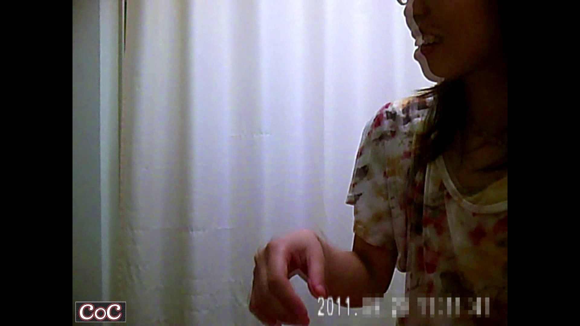 病院おもいっきり着替え! vol.120 エロティックなOL おまんこ無修正動画無料 105画像 58