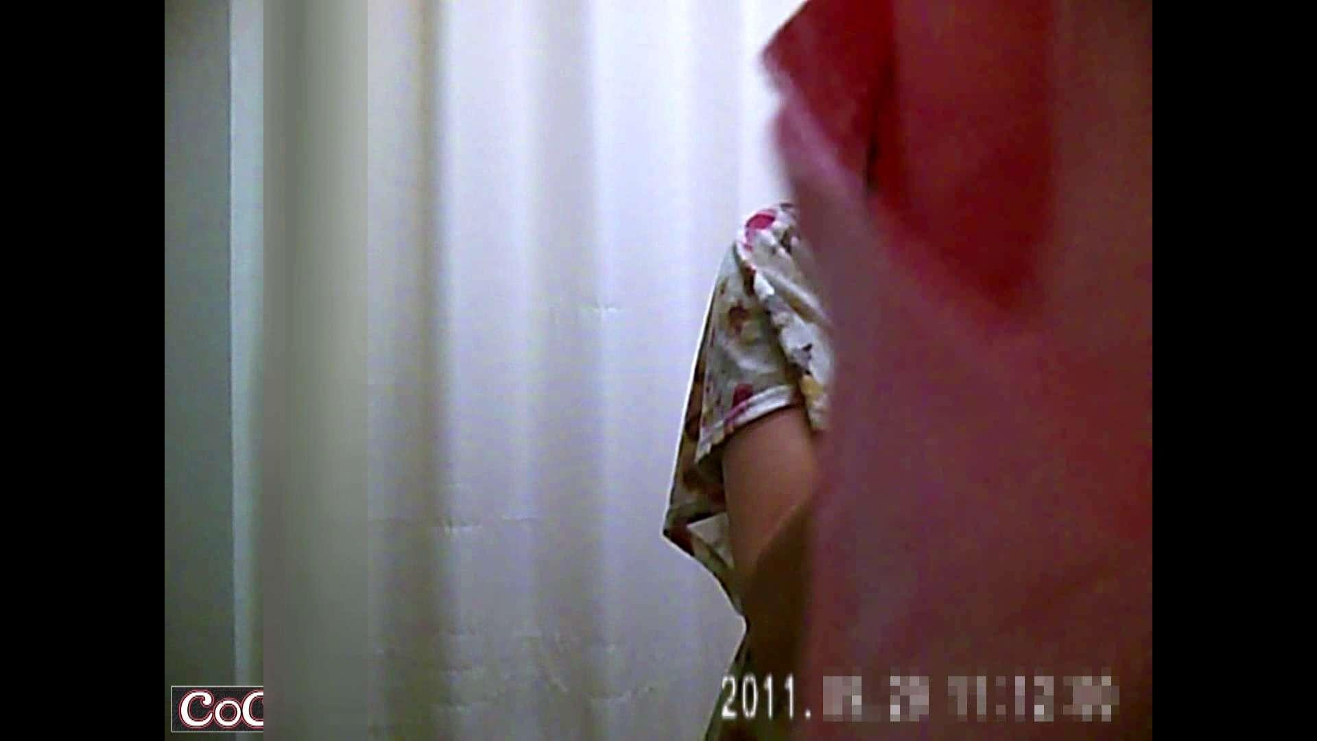 病院おもいっきり着替え! vol.120 乳首 AV無料 105画像 61