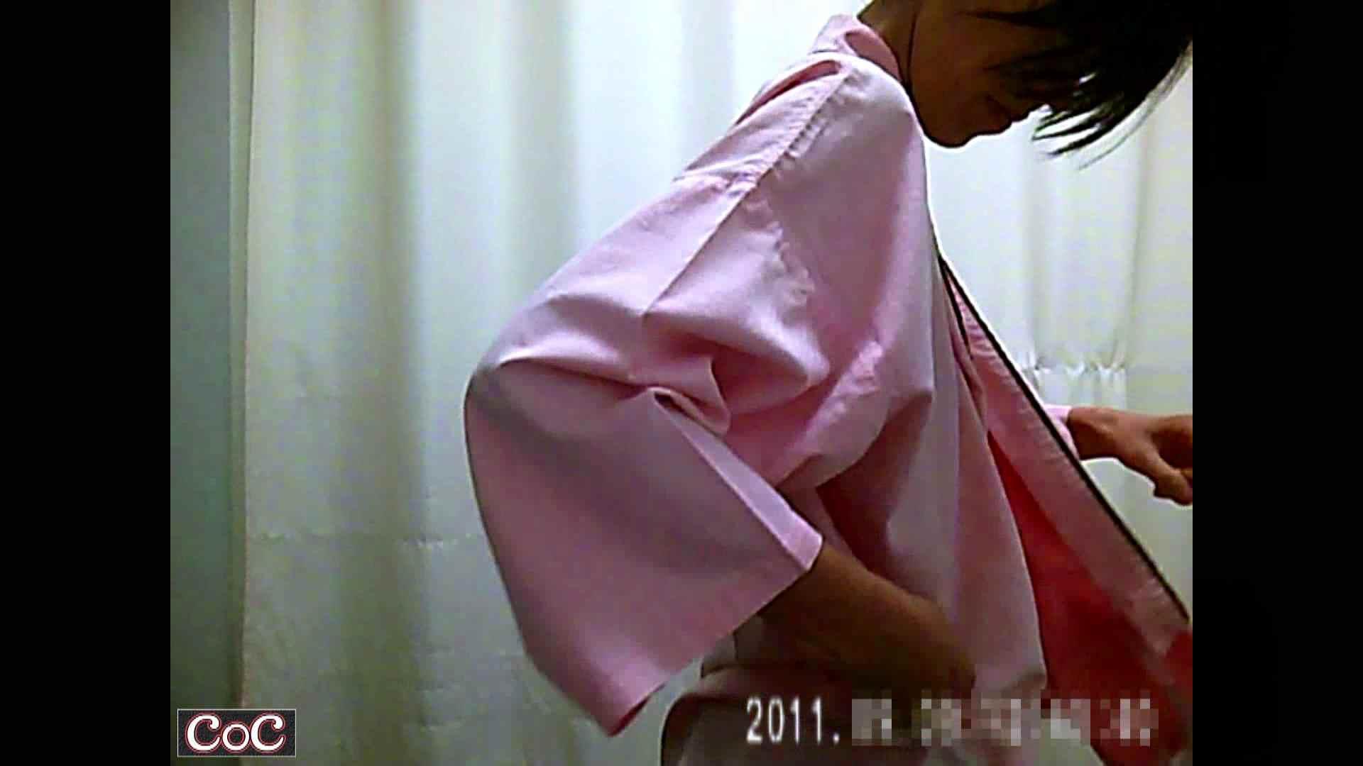 病院おもいっきり着替え! vol.123 乳首 オメコ無修正動画無料 103画像 5