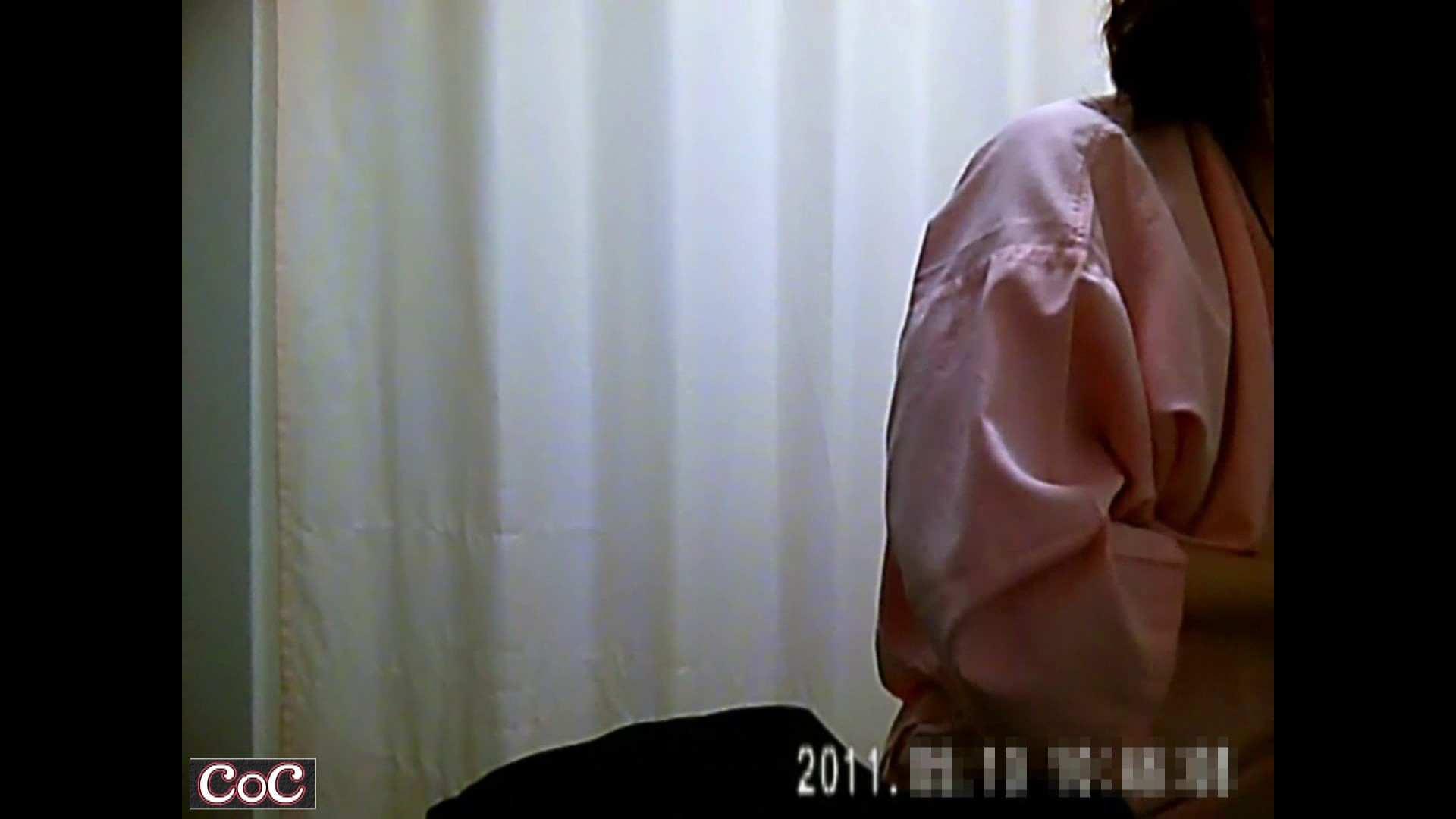 病院おもいっきり着替え! vol.123 巨乳 セックス無修正動画無料 103画像 15