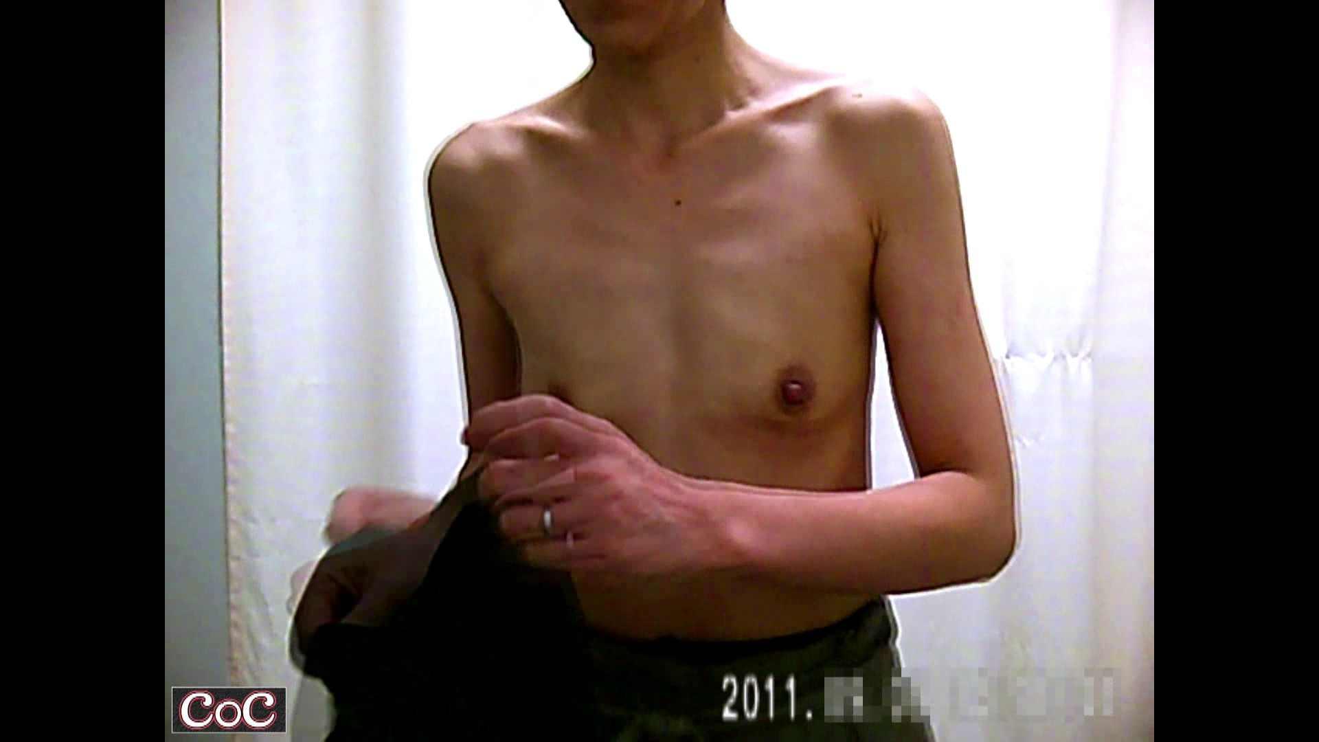 病院おもいっきり着替え! vol.123 おっぱい SEX無修正画像 103画像 28