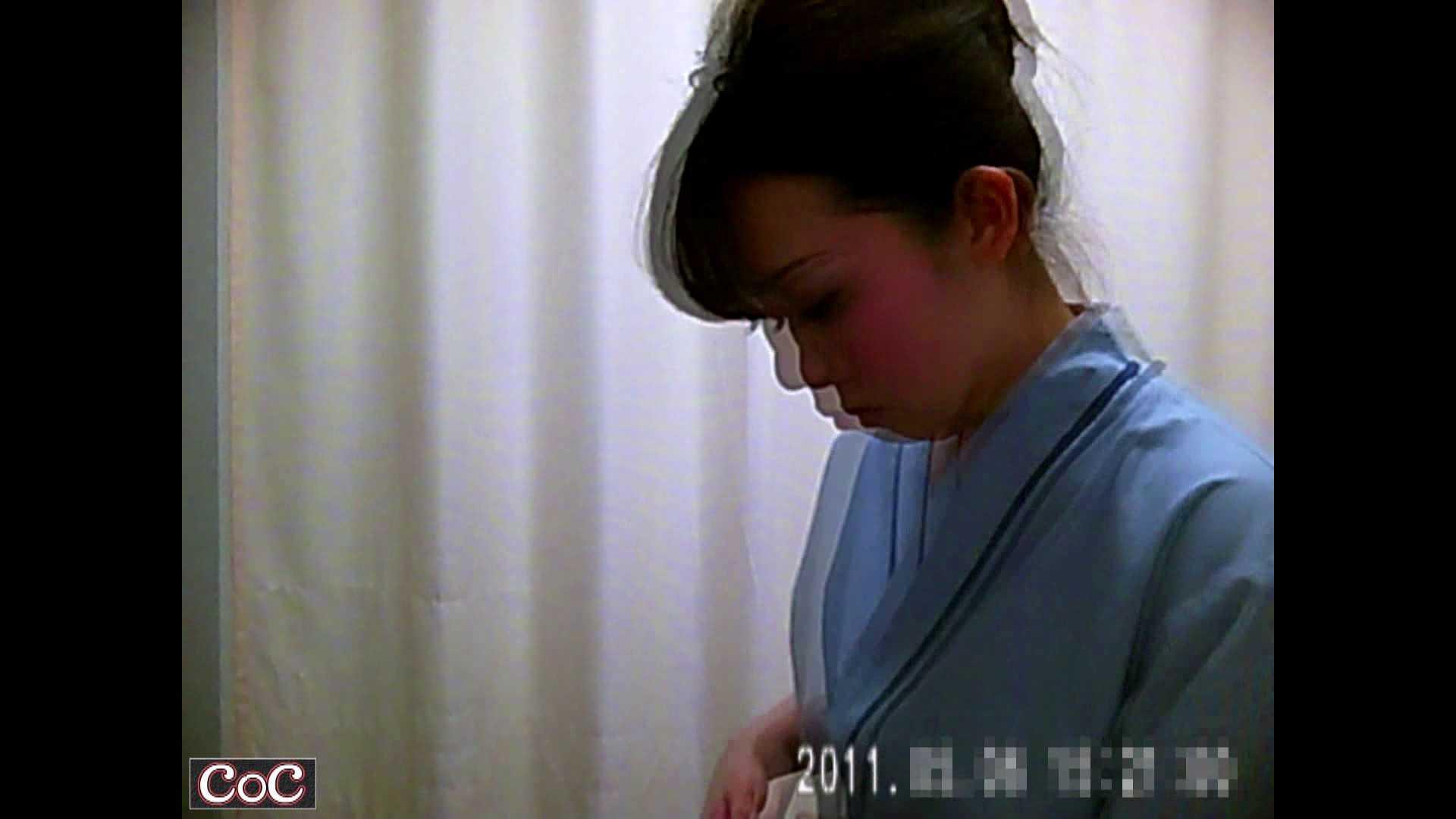 病院おもいっきり着替え! vol.123 おっぱい SEX無修正画像 103画像 52